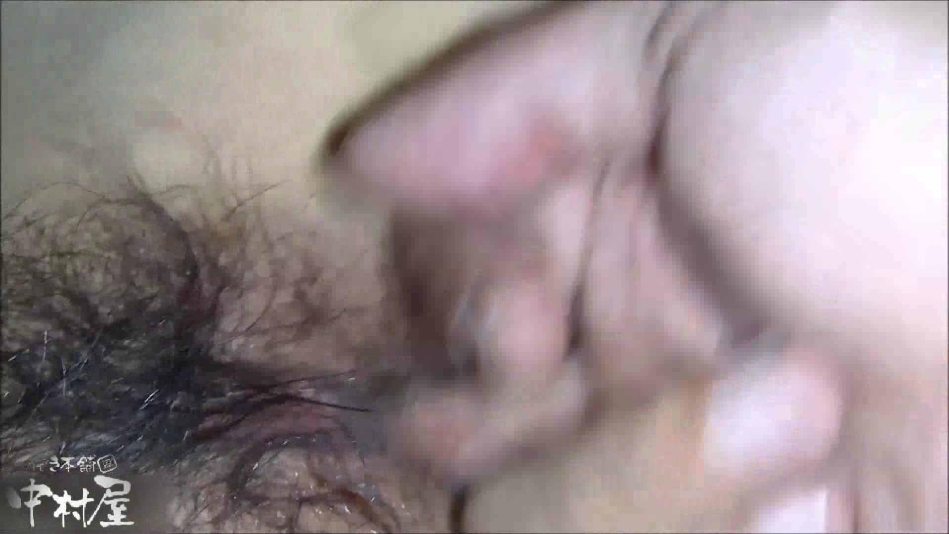 無修正エロ動画 二人とも育てた甲斐がありました…vol.74【朋葉】友人が土足で朋葉の膣内に・・・後編 のぞき本舗 中村屋