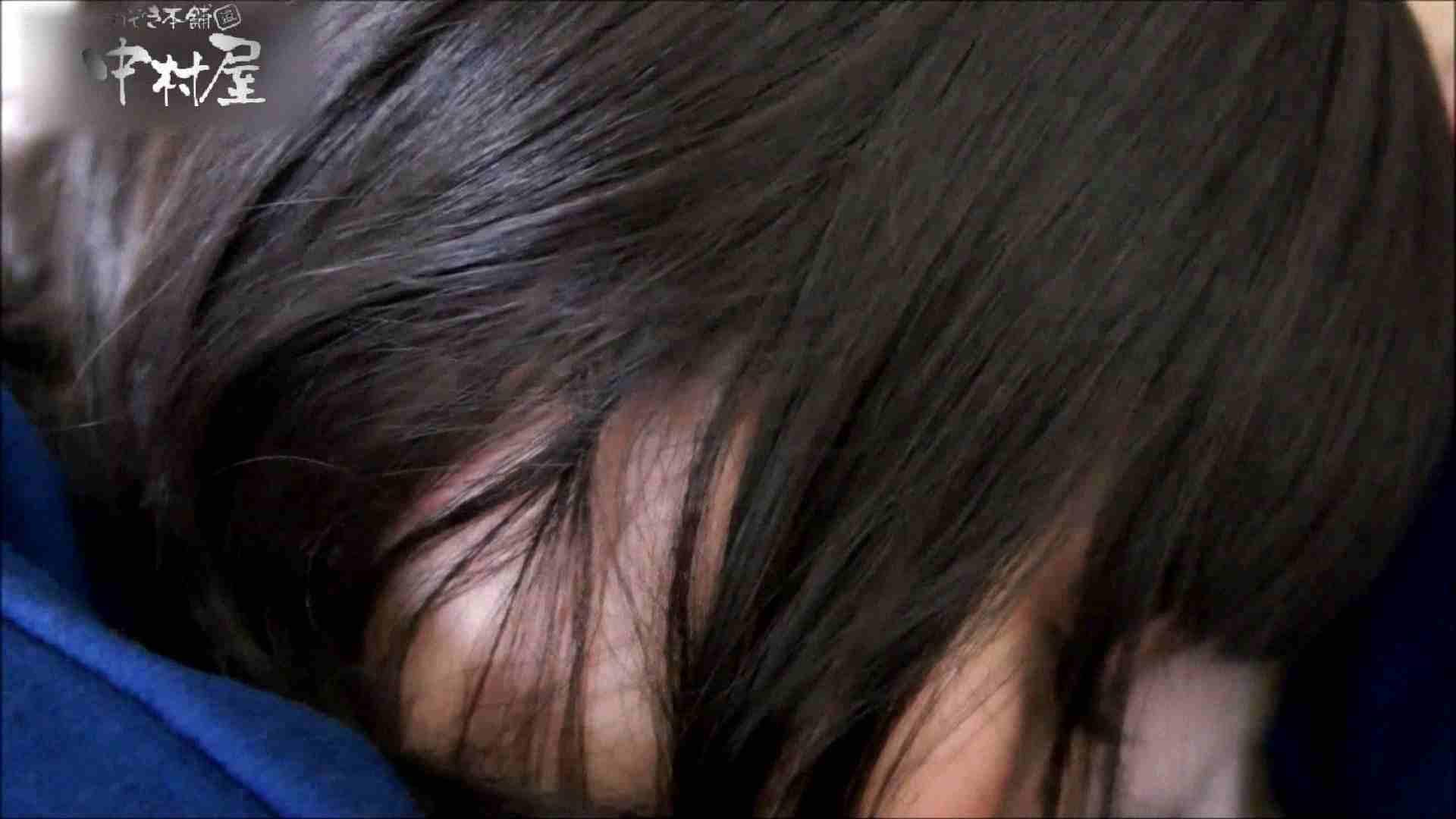 二人とも育てた甲斐がありました…vol.76【小春】レイカが目民る横で、、、親友の小春ちゃんをちょめちょめして。 OLセックス | 0  96画像 55