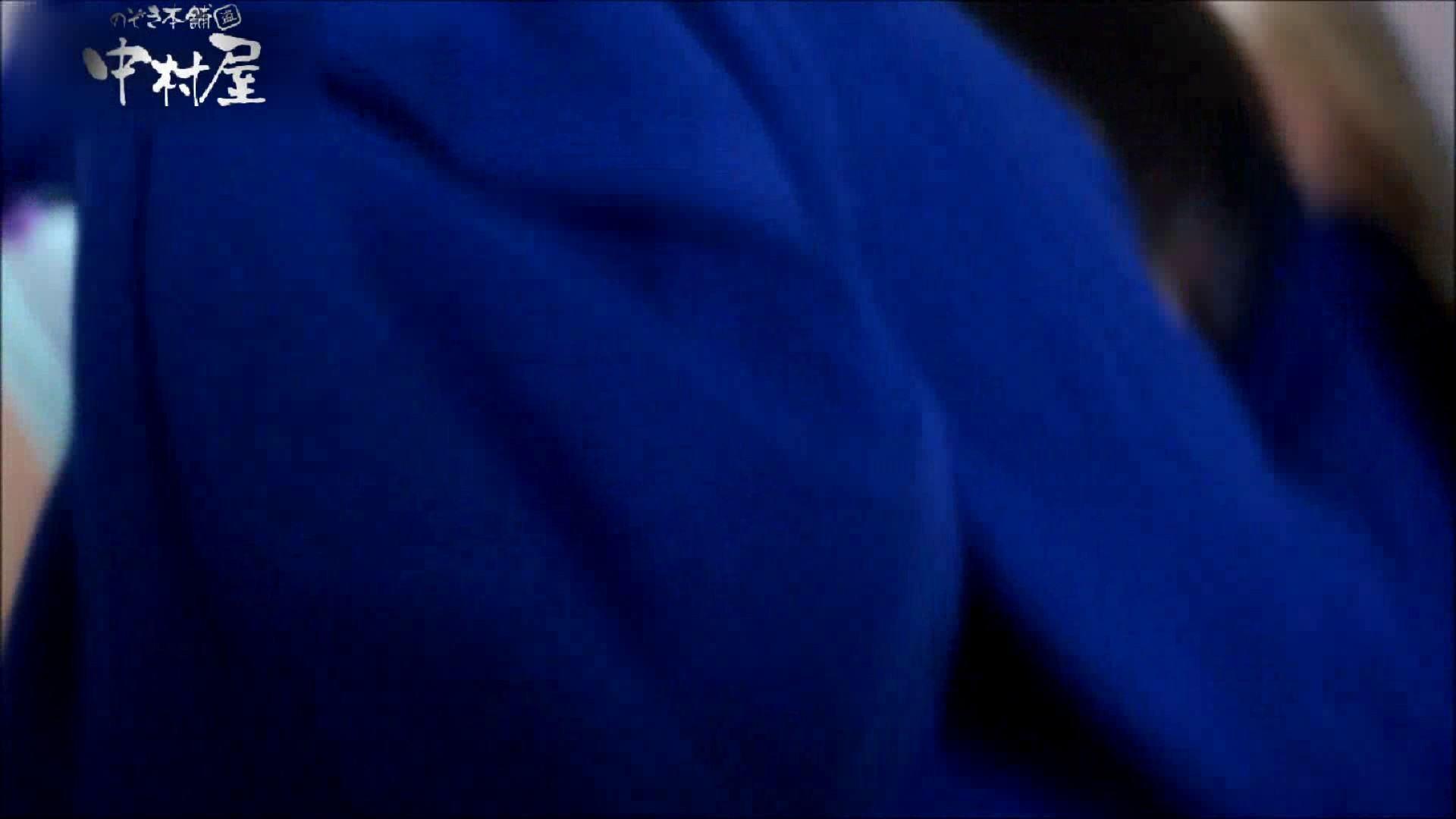 二人とも育てた甲斐がありました…vol.76【小春】レイカが目民る横で、、、親友の小春ちゃんをちょめちょめして。 OLセックス | 0  96画像 79
