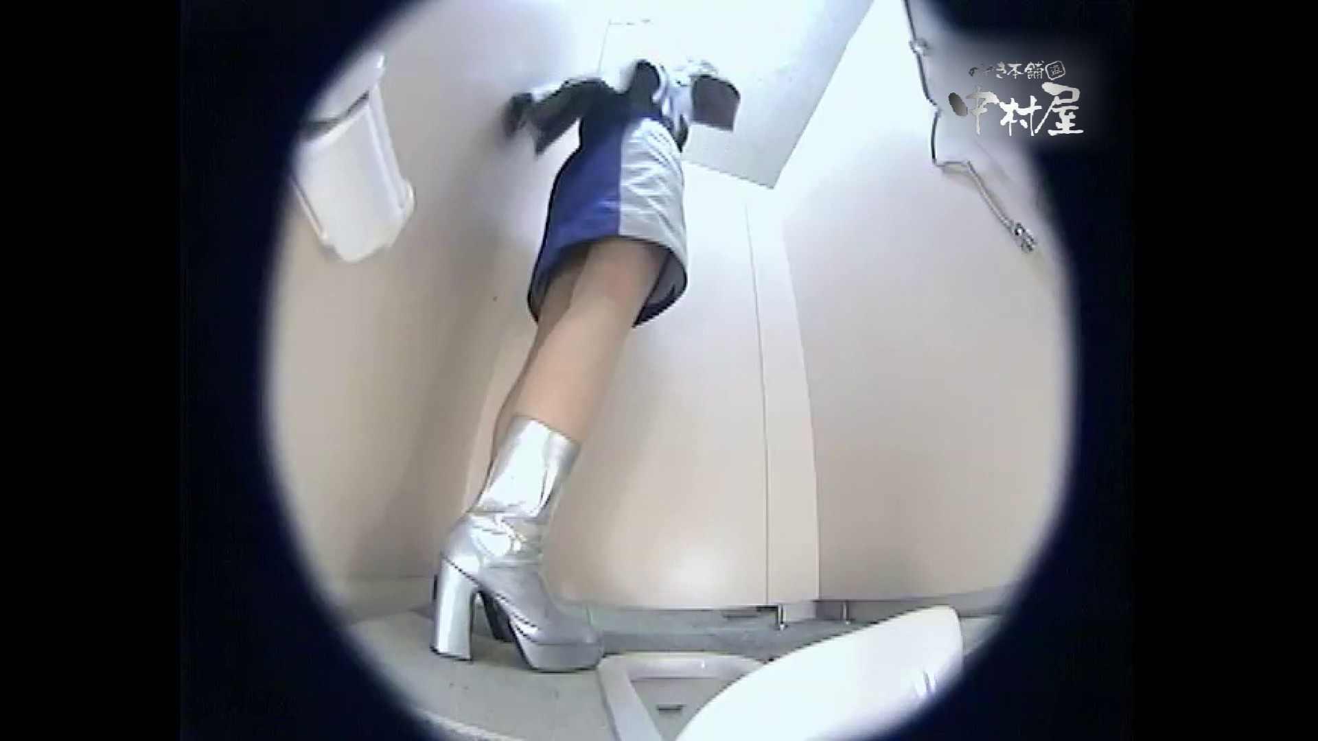レースクィーントイレ盗撮!Vol.05 マンコ無修正 盗み撮り動画キャプチャ 89画像 60