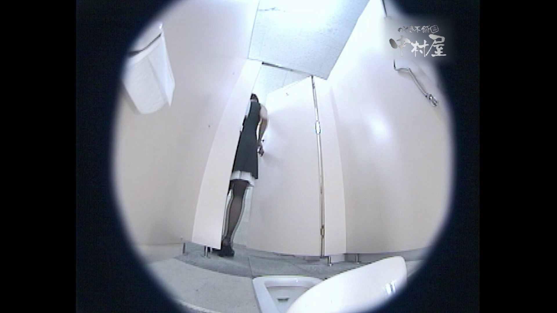 レースクィーントイレ盗撮!Vol.18 OLセックス 盗撮セックス無修正動画無料 98画像 68