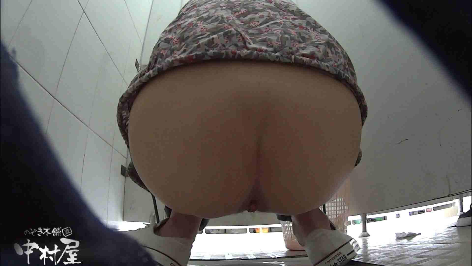 名大学休憩時間の洗面所事情01 お姉さんヌード 覗きオメコ動画キャプチャ 54画像 31