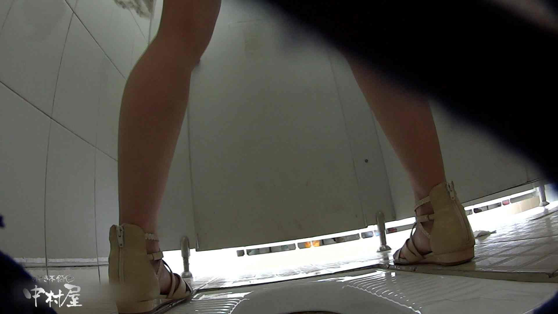 無修正エロ動画|高画質フルハイビジョン眼鏡女子が多数出演!有名大学休憩時間の洗面所事情08|のぞき本舗 中村屋