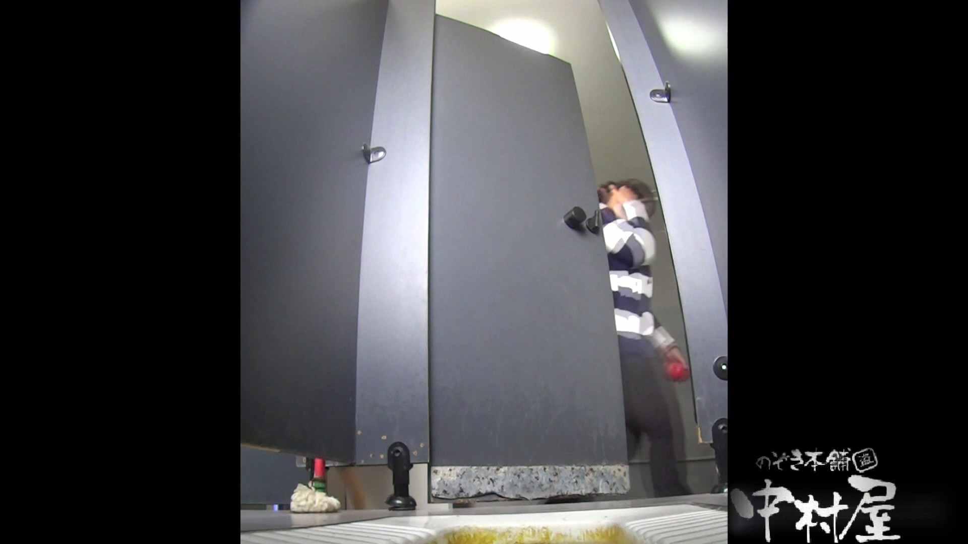 むっちり眼鏡さんの洗面所盗satu 大学休憩時間の洗面所事情17 美女ヌード 性交動画流出 104画像 102