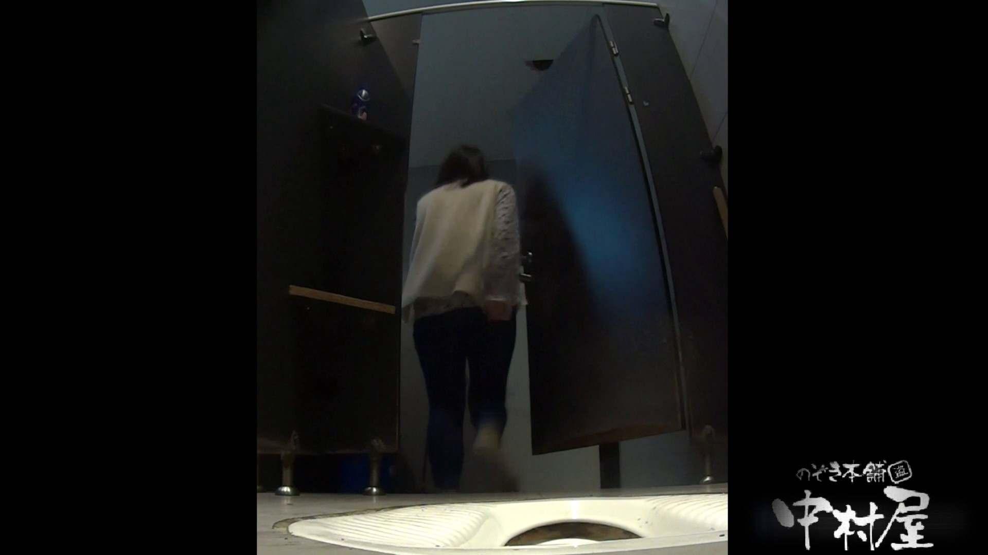 立ち膝でオシッコピュー!はみ出しています。大学休憩時間の洗面所事情19 お姉さんヌード 盗み撮り動画キャプチャ 64画像 55