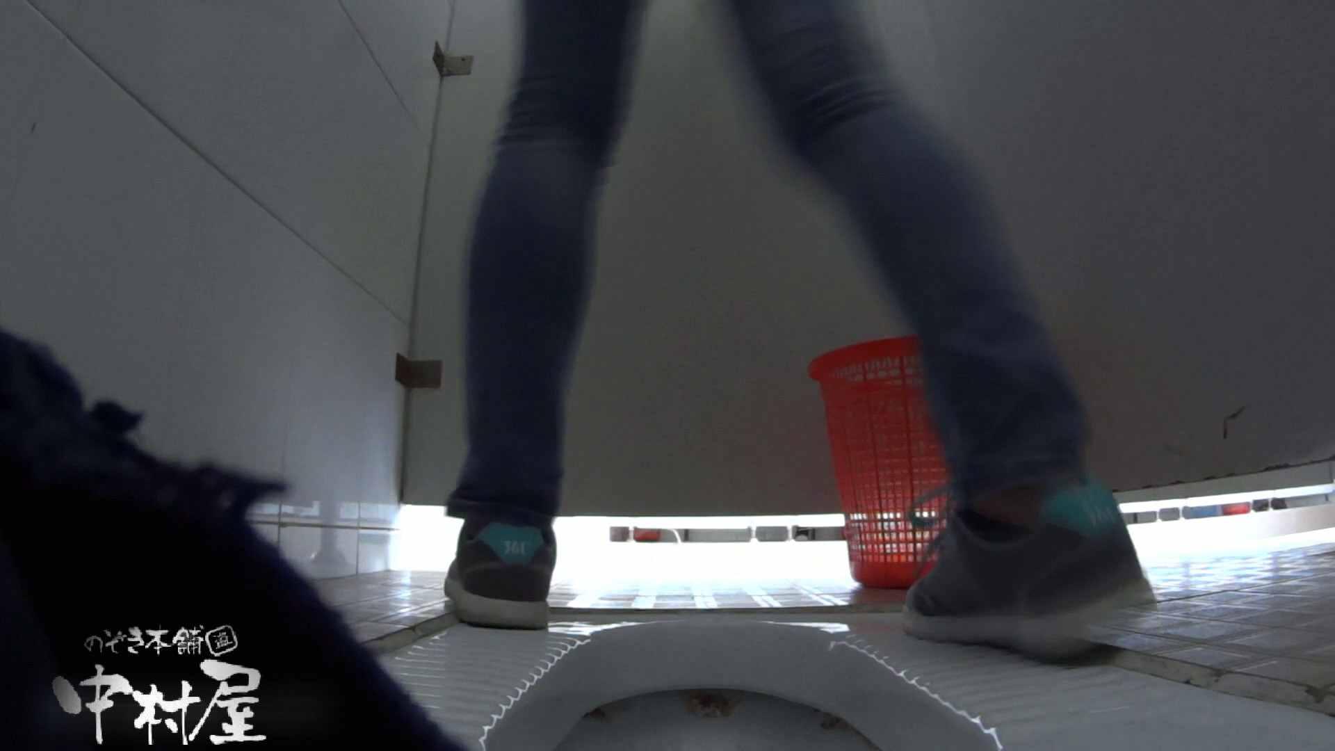 無修正エロ動画|めくれ上がる陰部からの大聖水!大学休憩時間の洗面所事情27|のぞき本舗 中村屋
