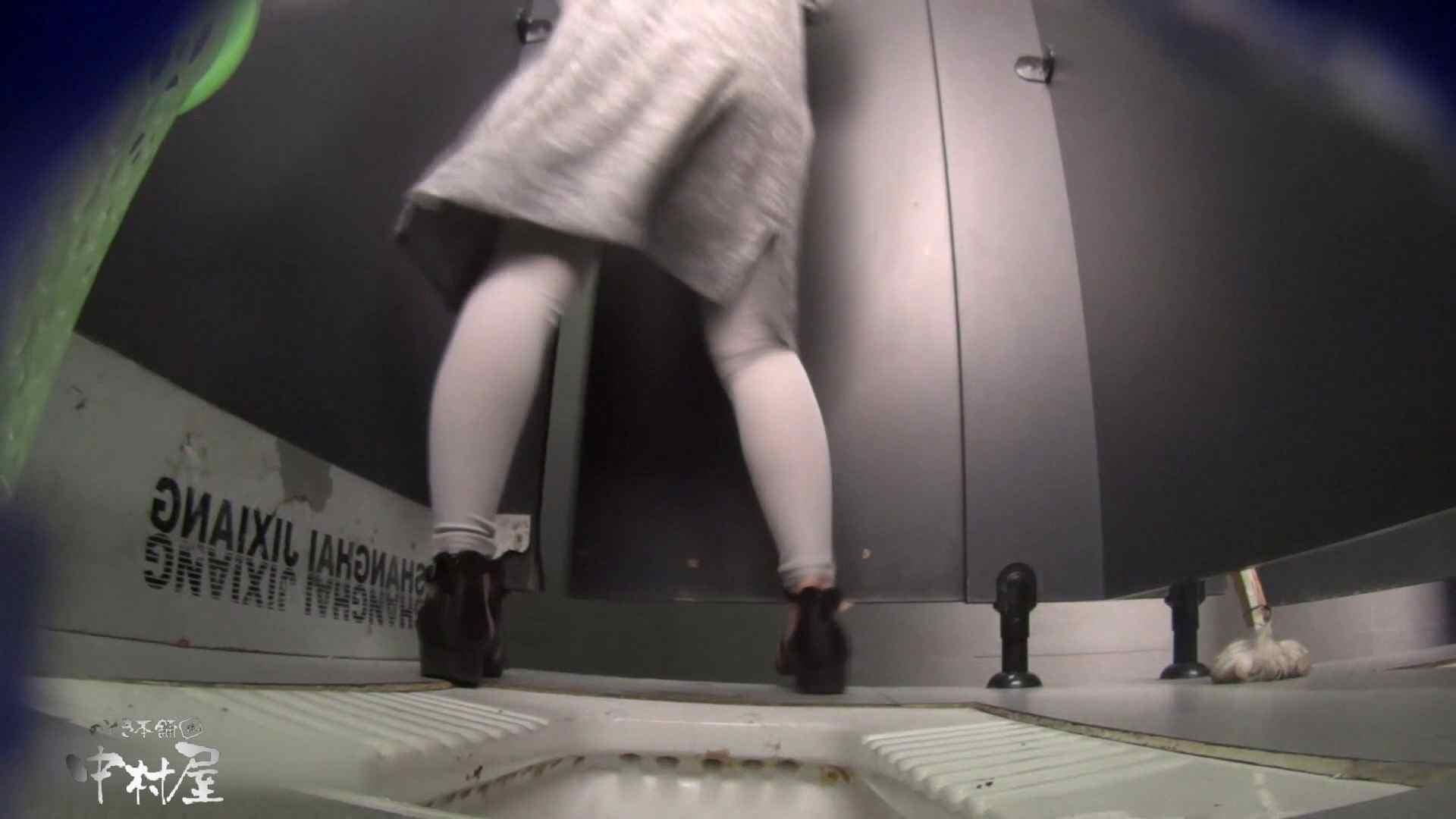グレースパッツお女市さん 大学休憩時間の洗面所事情31 盗撮 | 美女ヌード  69画像 33