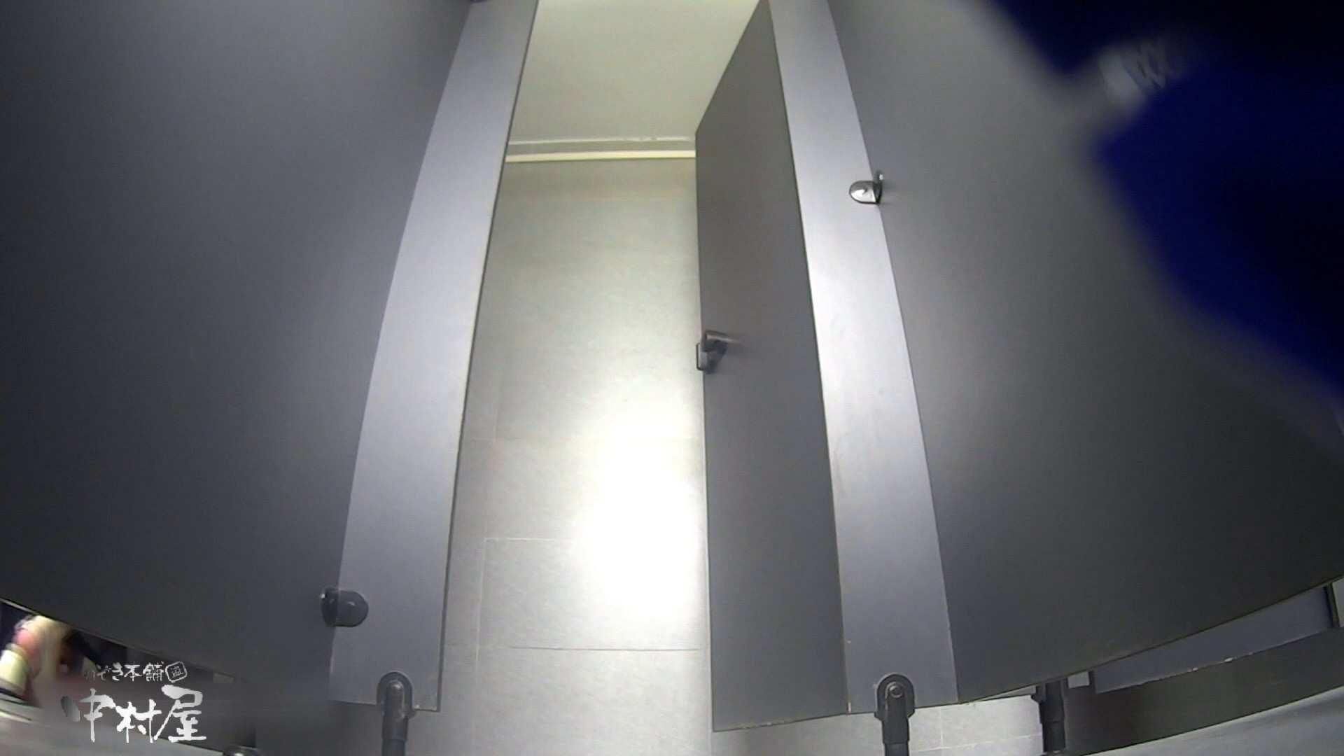 ツンデレお女市さんのトイレ事情 大学休憩時間の洗面所事情32 洗面所 盗撮エロ画像 75画像 13