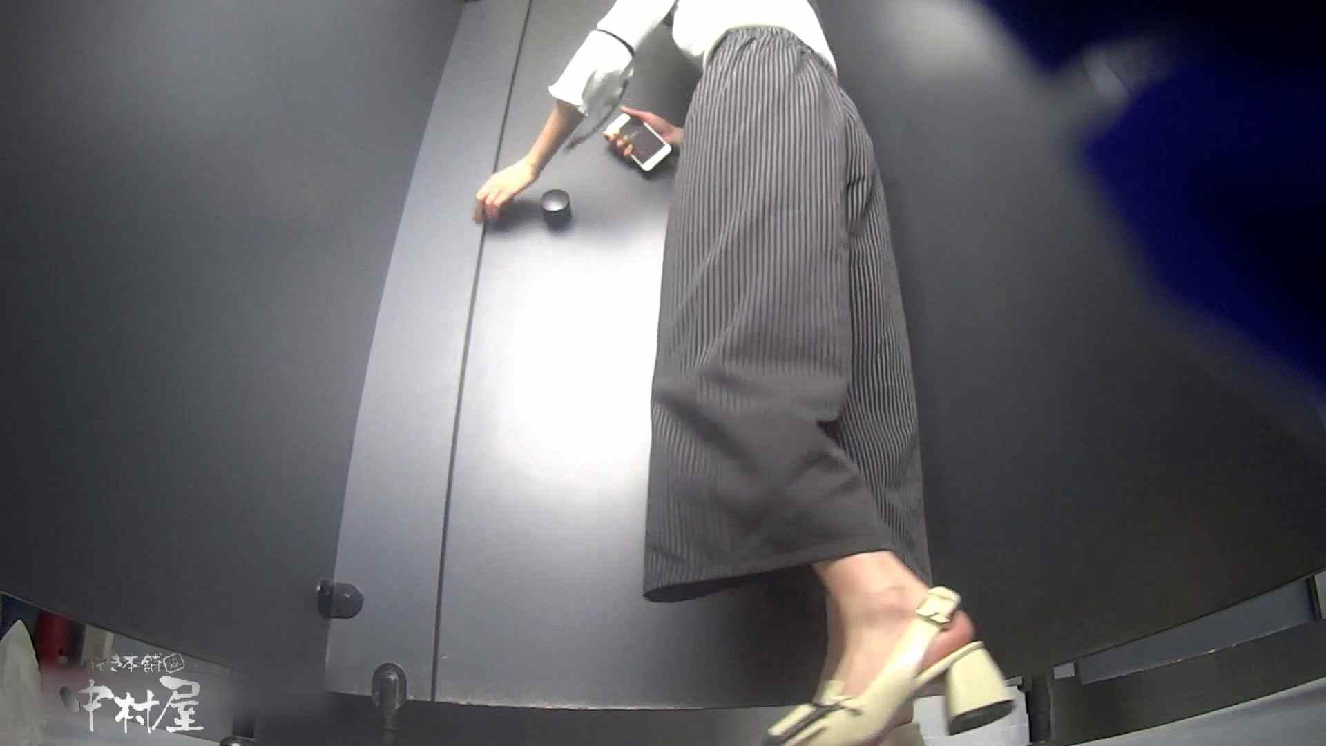 ツンデレお女市さんのトイレ事情 大学休憩時間の洗面所事情32 洗面所 盗撮エロ画像 75画像 38