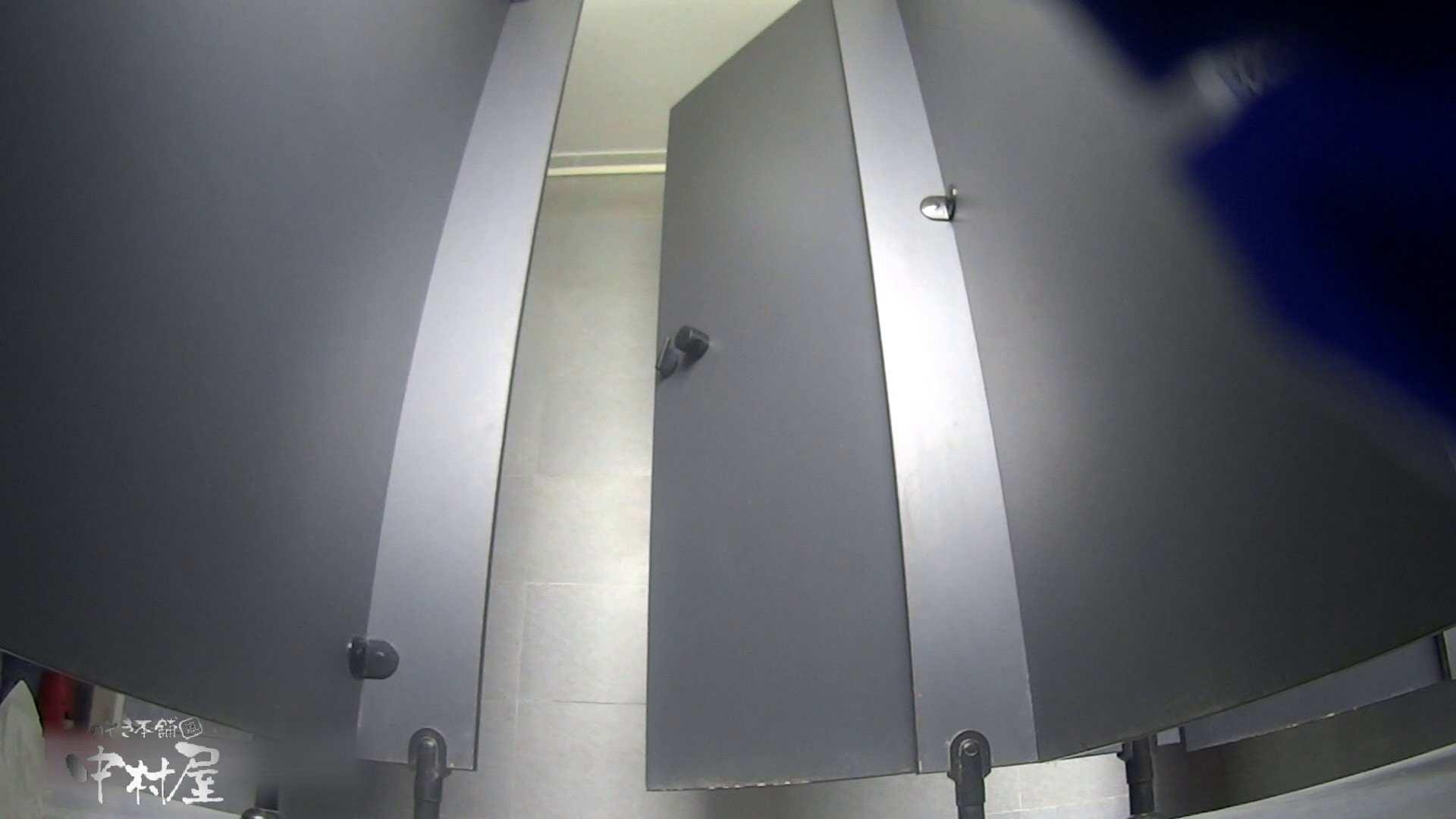 ツンデレお女市さんのトイレ事情 大学休憩時間の洗面所事情32 盗撮 おまんこ無修正動画無料 75画像 42