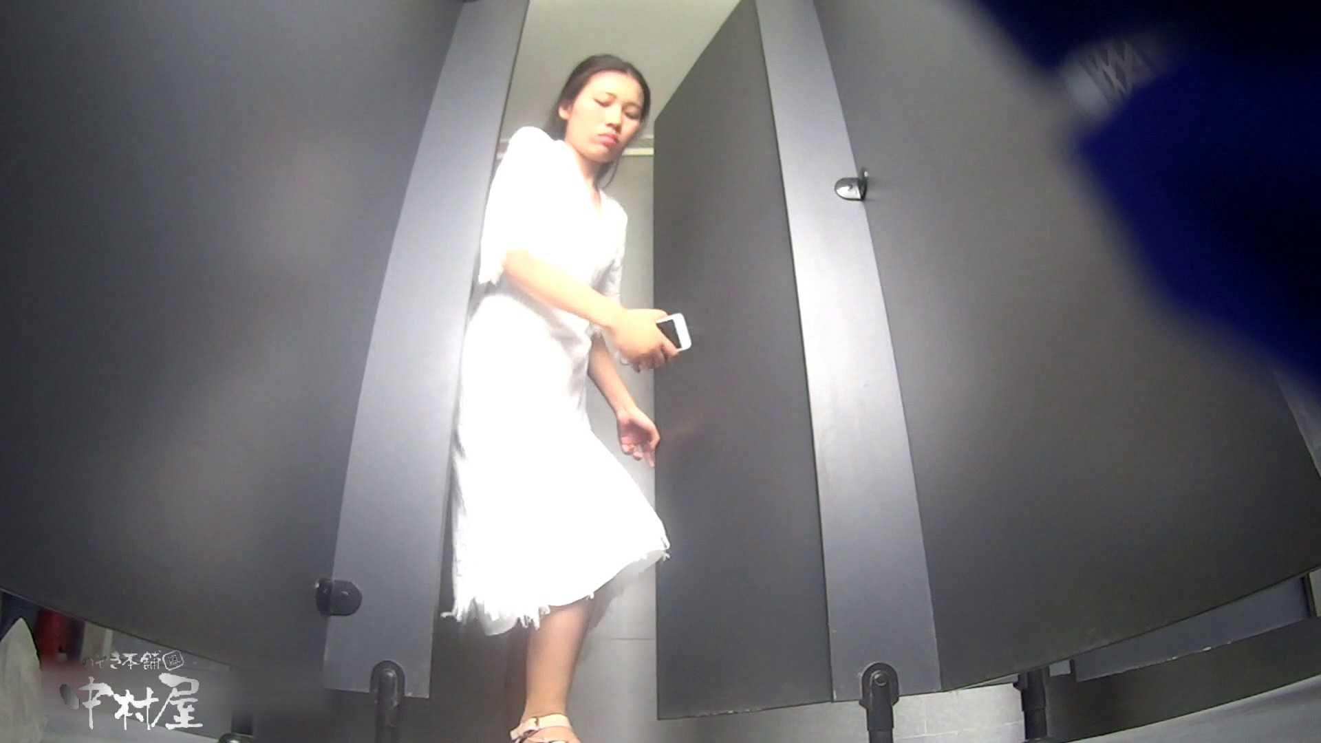 ツンデレお女市さんのトイレ事情 大学休憩時間の洗面所事情32 洗面所 盗撮エロ画像 75画像 43