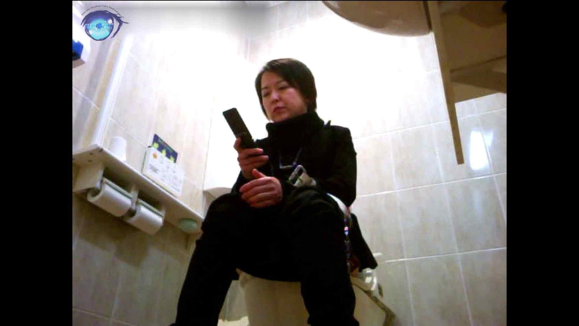 セブん‐イレブん~近くてイ更器~vol.09 洗面所   OLセックス  95画像 73