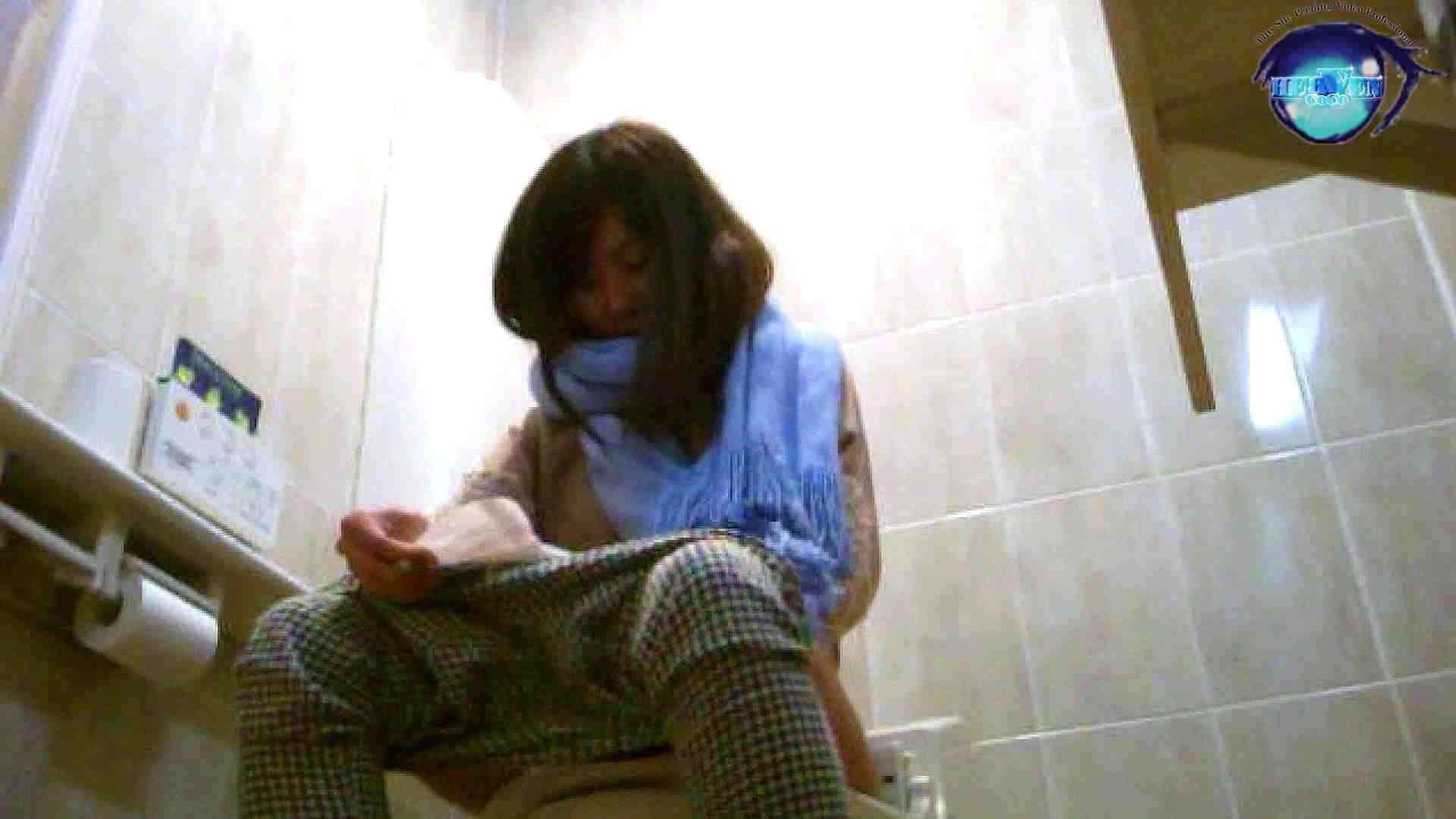 セブん‐イレブん~近くてイ更器~vol.18 洗面所 | OLセックス  62画像 29