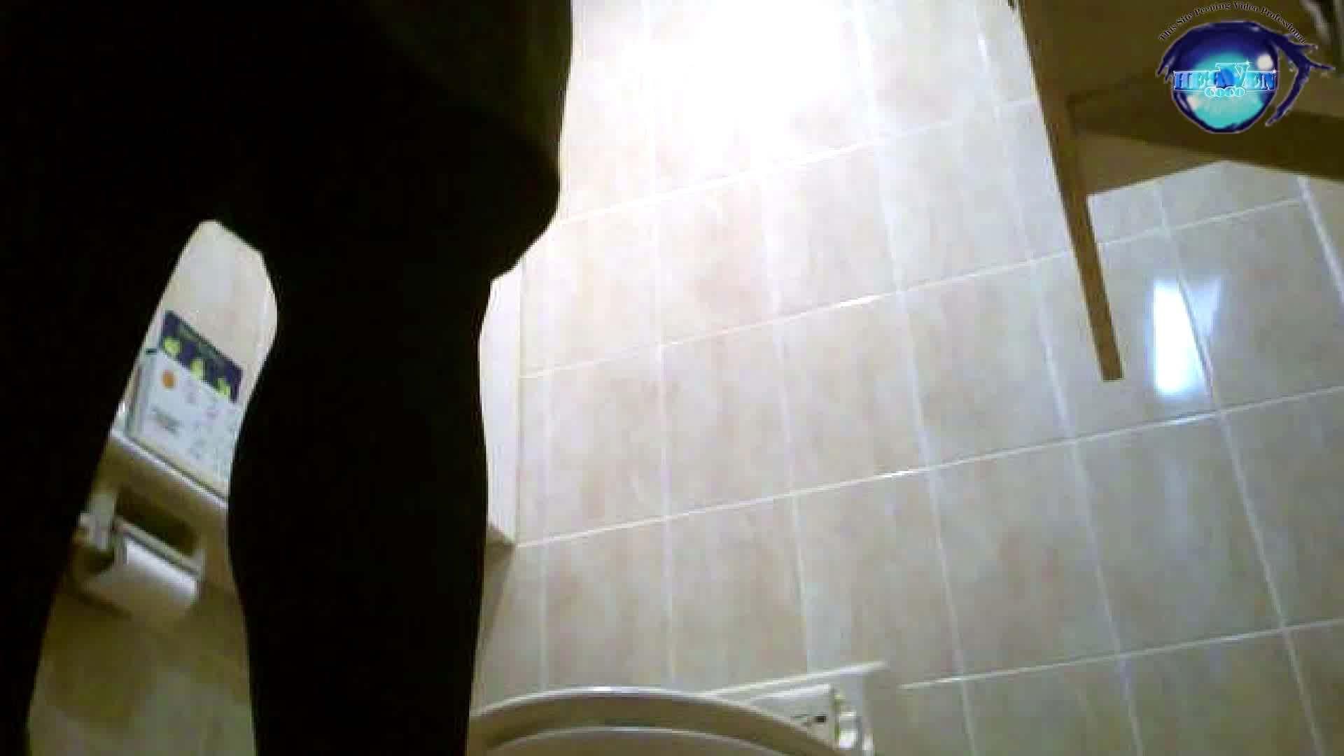 セブん‐イレブん~近くてイ更器~vol.19 洗面所 | OLセックス  109画像 19