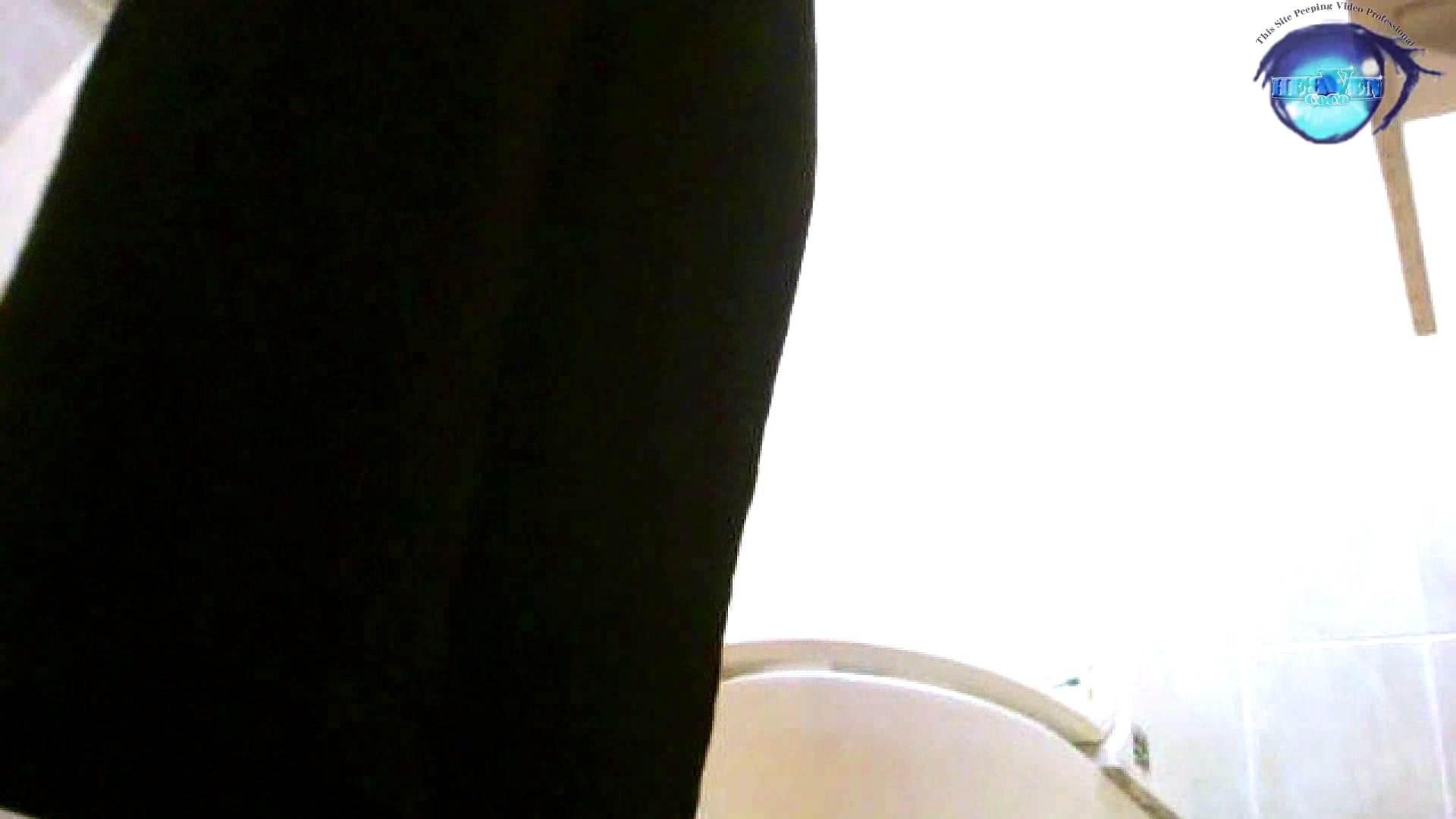セブん‐イレブん~近くてイ更器~vol.21 洗面所 | OLセックス  99画像 45