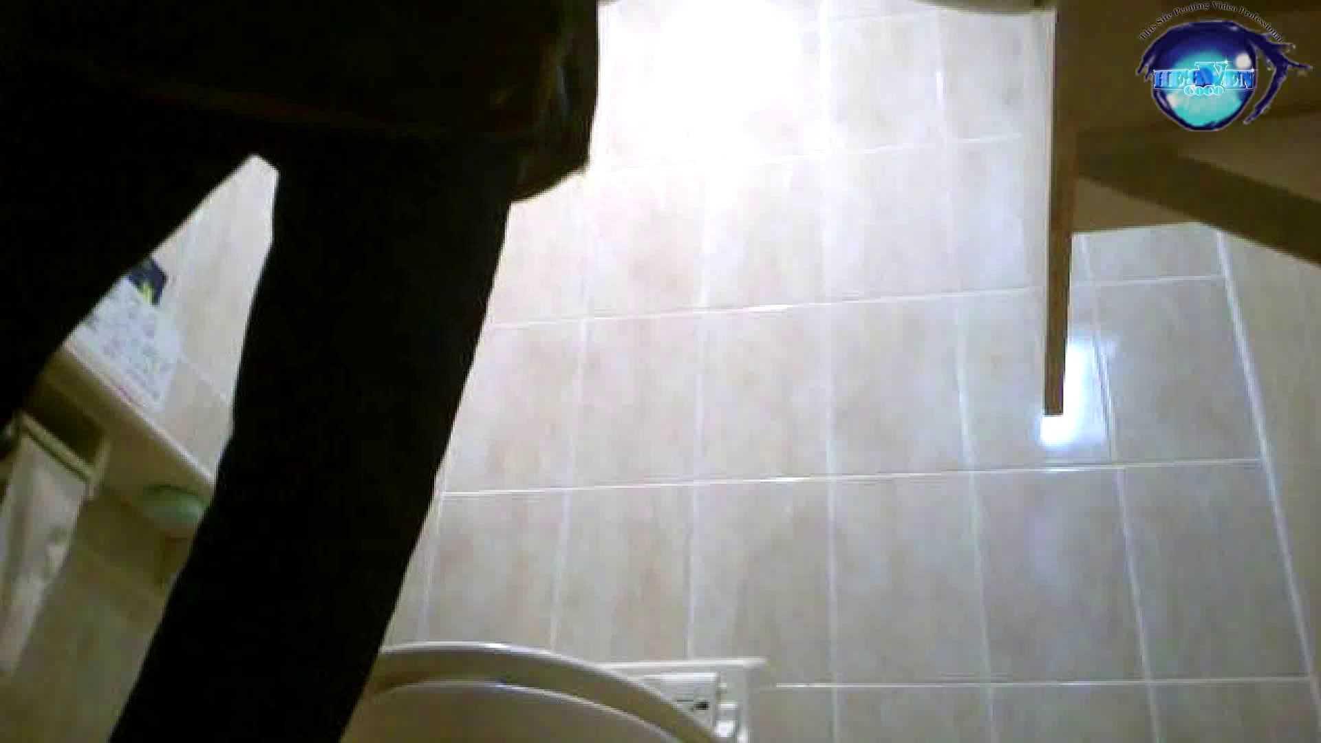 セブん‐イレブん~近くてイ更器~vol.25 OLセックス | 洗面所  109画像 47