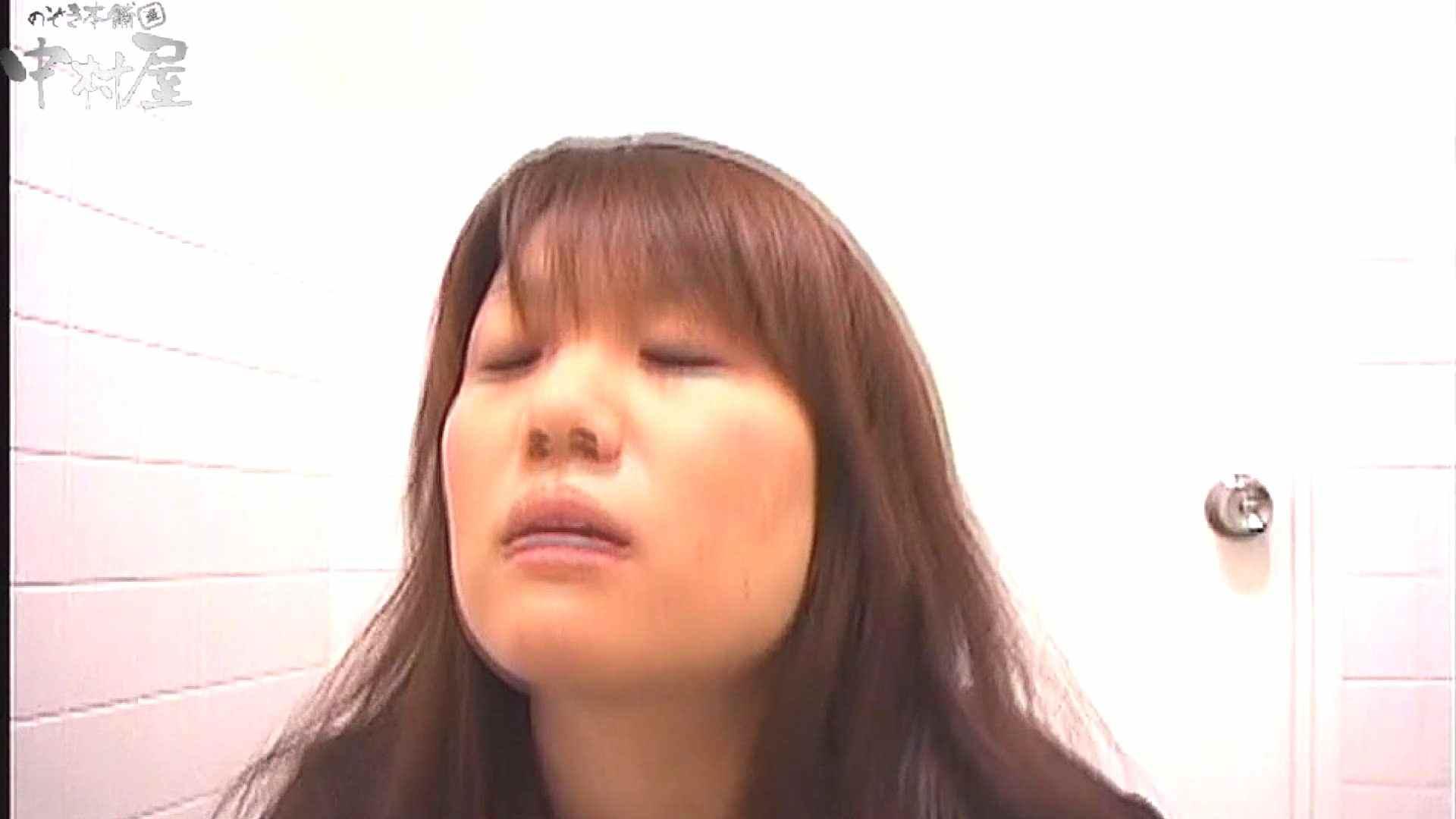 お漏らし寸前デパトイレ盗撮!Vol.12 女子トイレ | お漏らし  79画像 1