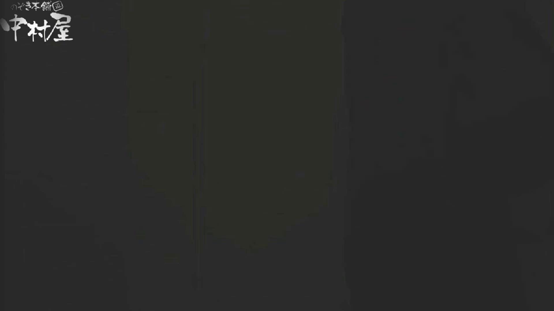 お漏らし寸前デパトイレ盗撮!Vol.12 OLセックス 隠し撮りすけべAV動画紹介 79画像 56