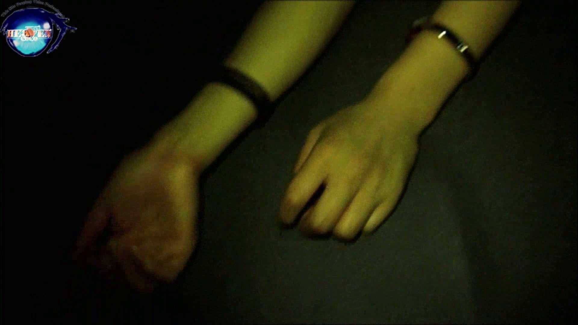睡魔 シュウライ 第壱話 別アングル イタズラ | 0  63画像 9