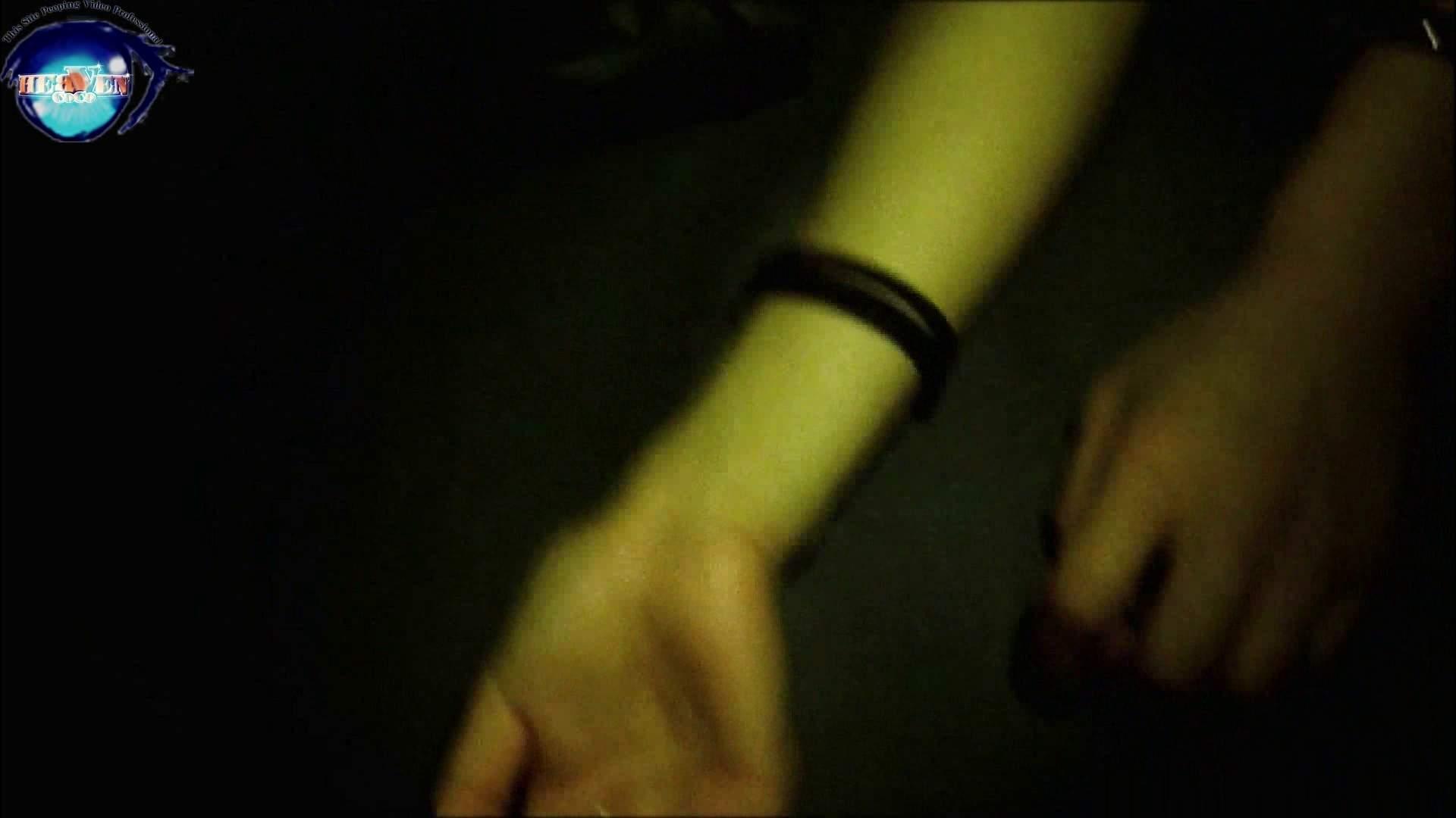 睡魔 シュウライ 第壱話 別アングル イタズラ  63画像 14