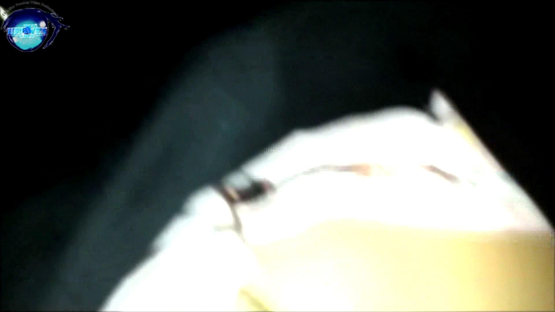 睡魔 シュウライ 第五話 イタズラ   0  86画像 25