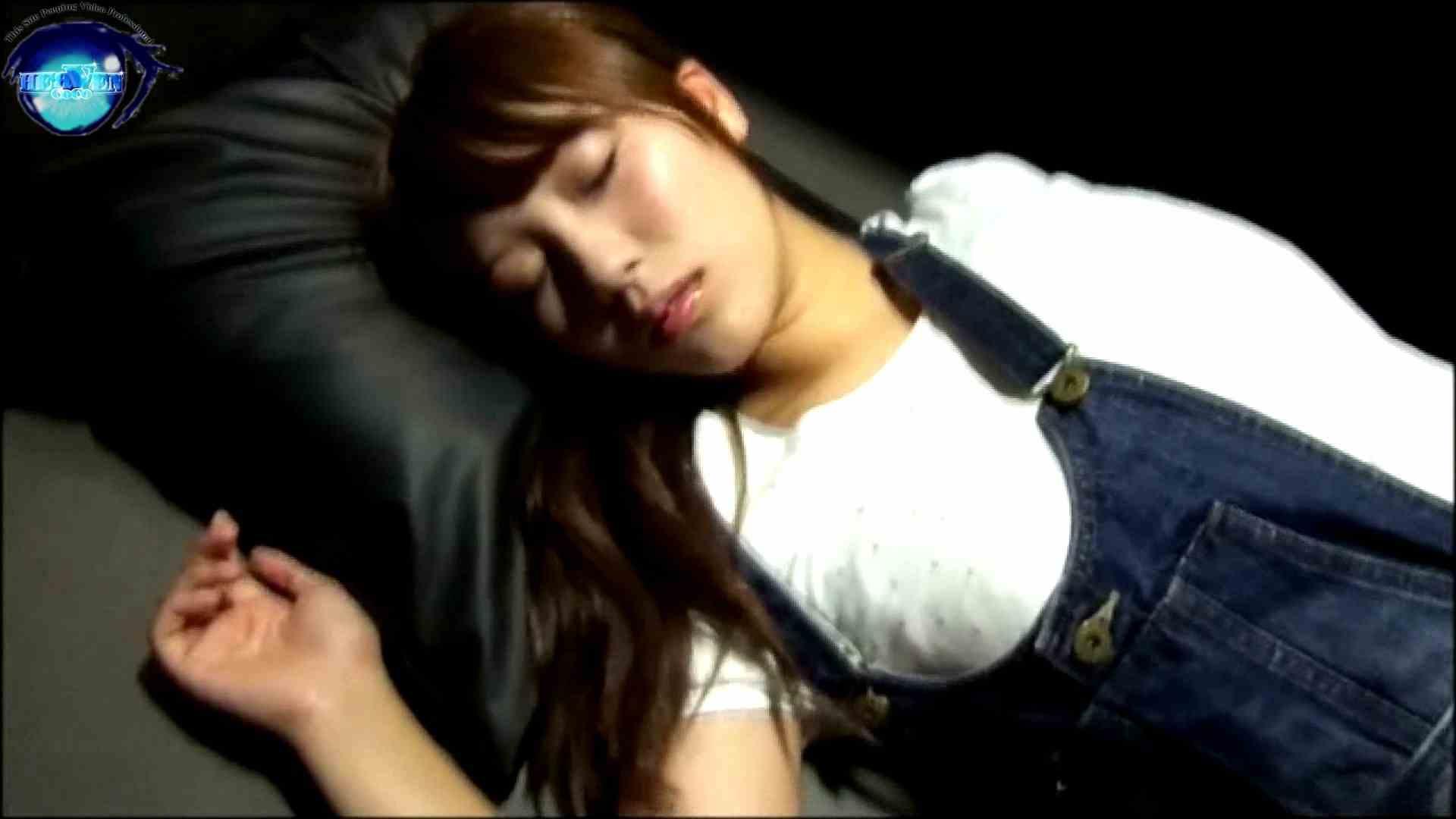 睡魔 シュウライ 第六話 後編 イタズラ  49画像 16