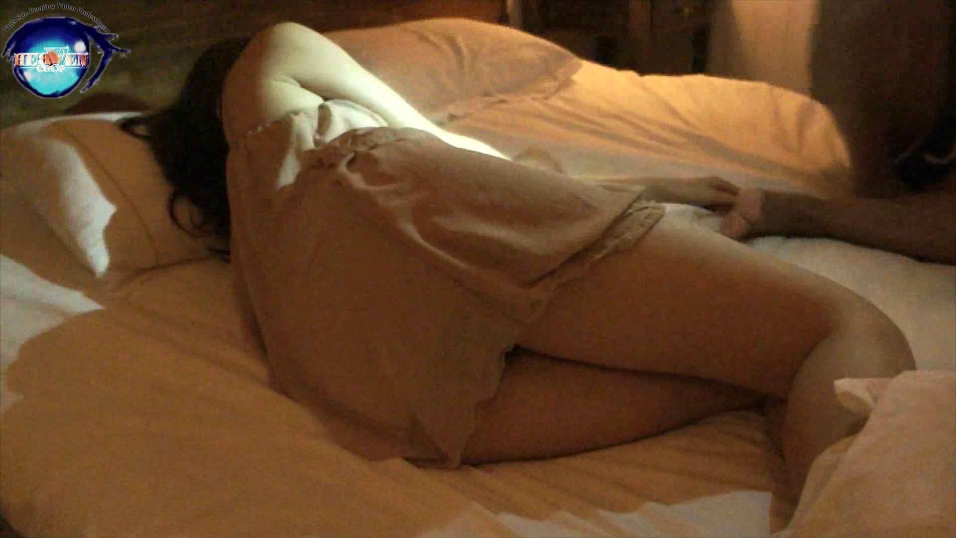 睡魔 シュウライ 第十弐話 ホテル のぞき濡れ場動画紹介 108画像 29