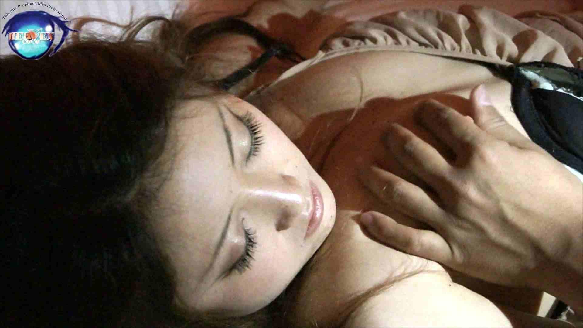 睡魔 シュウライ 第十弐話 イタズラ | 女子大生  108画像 76