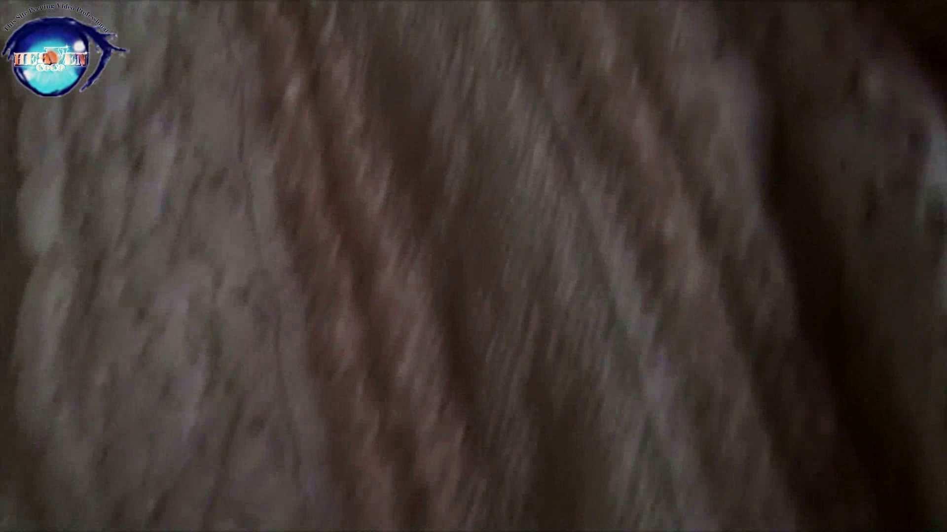 睡魔 シュウライ 第十三話 美白系編 イタズラ | 0  48画像 1