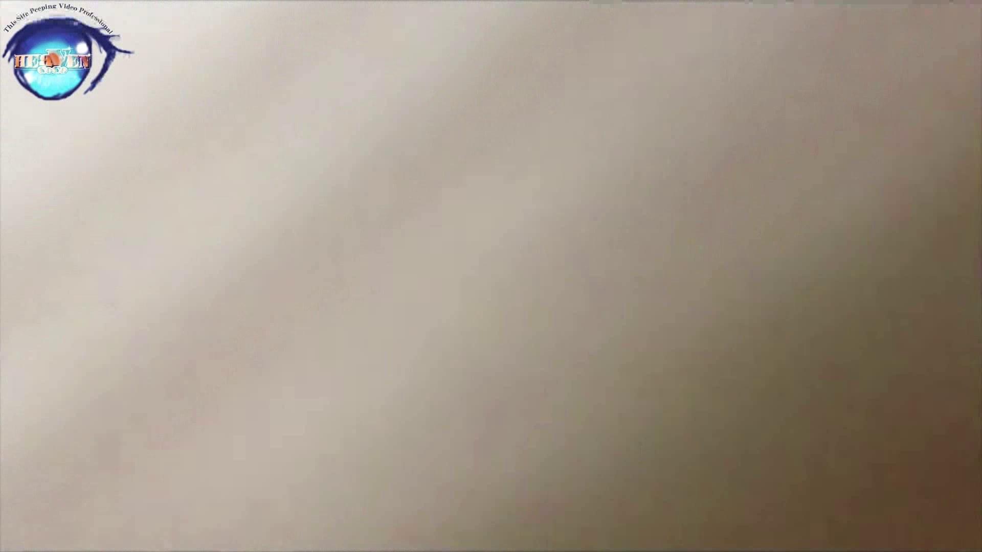 睡魔 シュウライ 第十三話 美白系編 イタズラ | 0  48画像 39