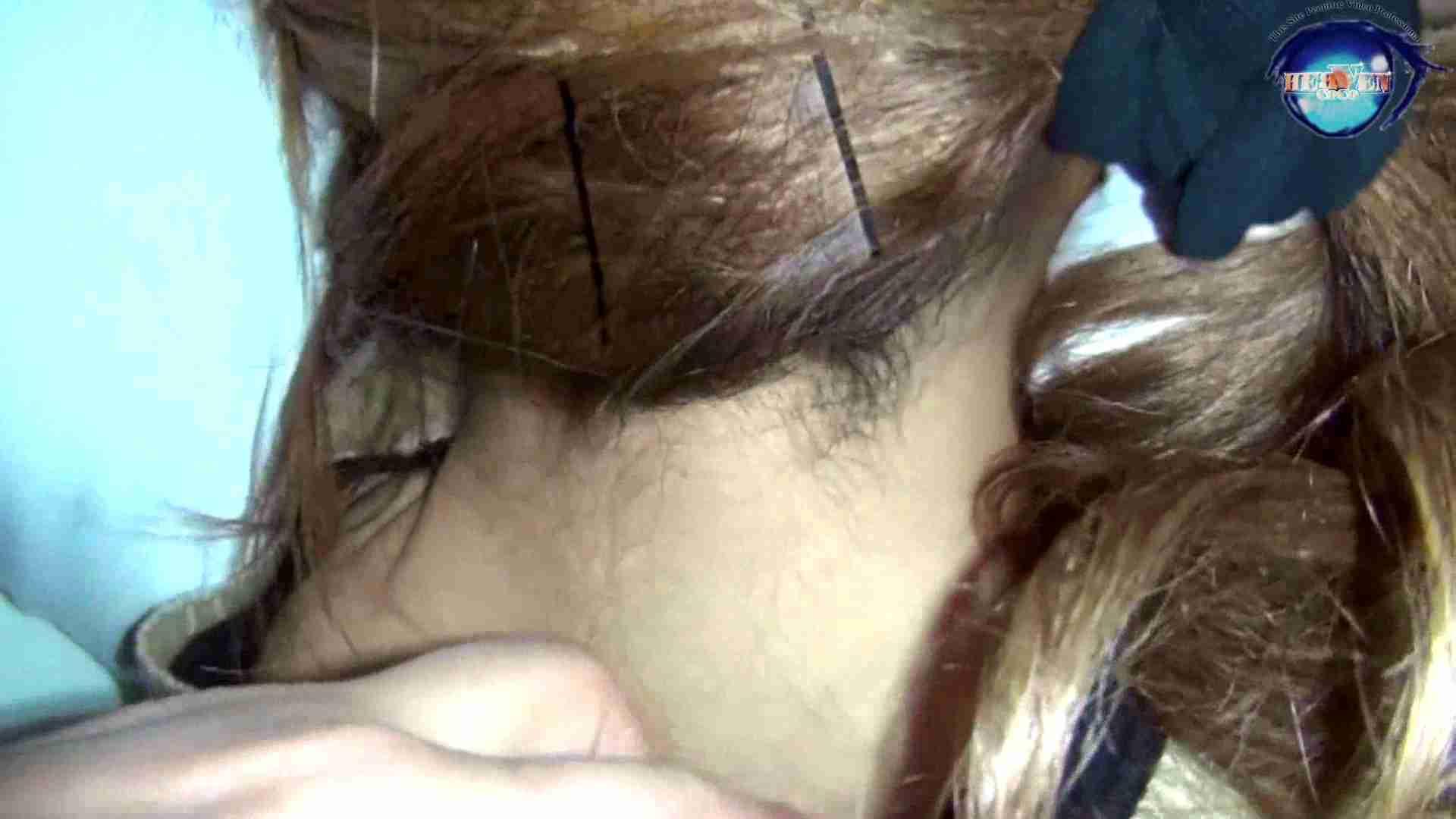 睡魔 シュウライ 第参十話 前半 乳首ポロリ   イタズラ  60画像 45