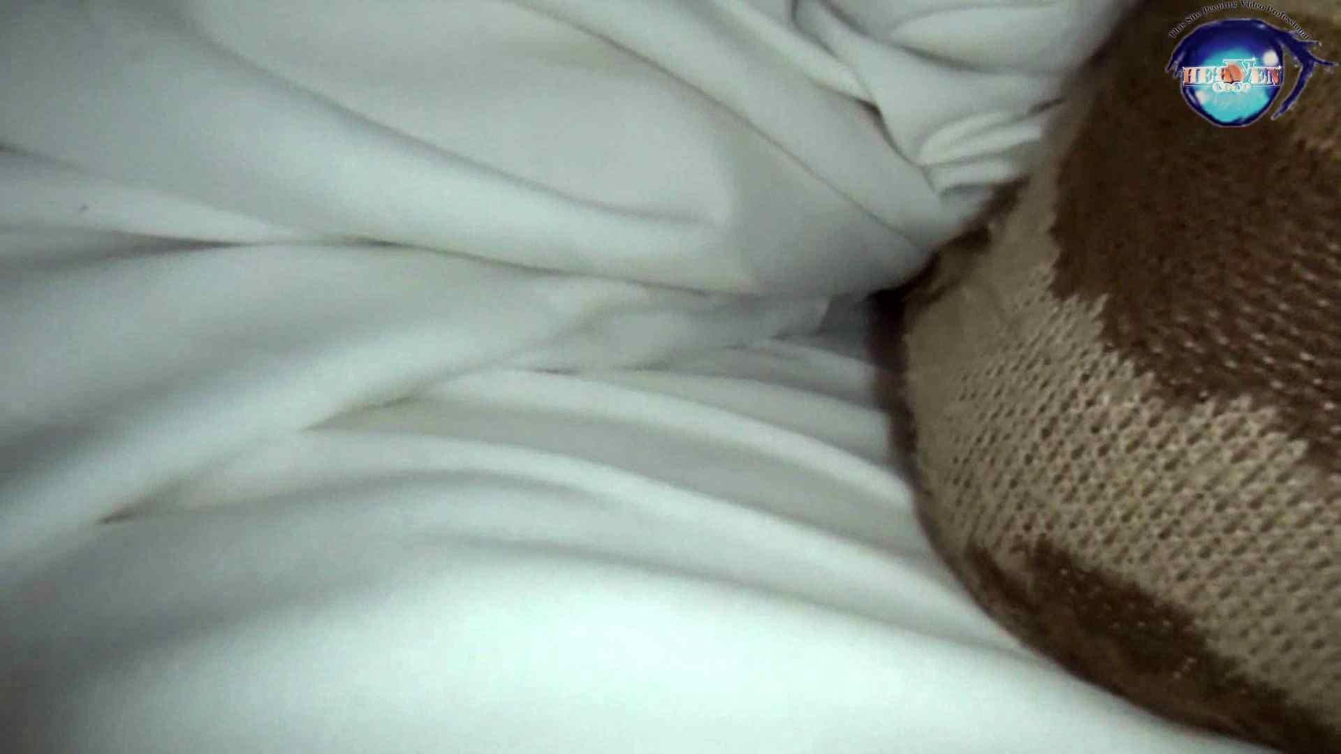 睡魔 シュウライ 第参十話 前半 乳首ポロリ   イタズラ  60画像 47