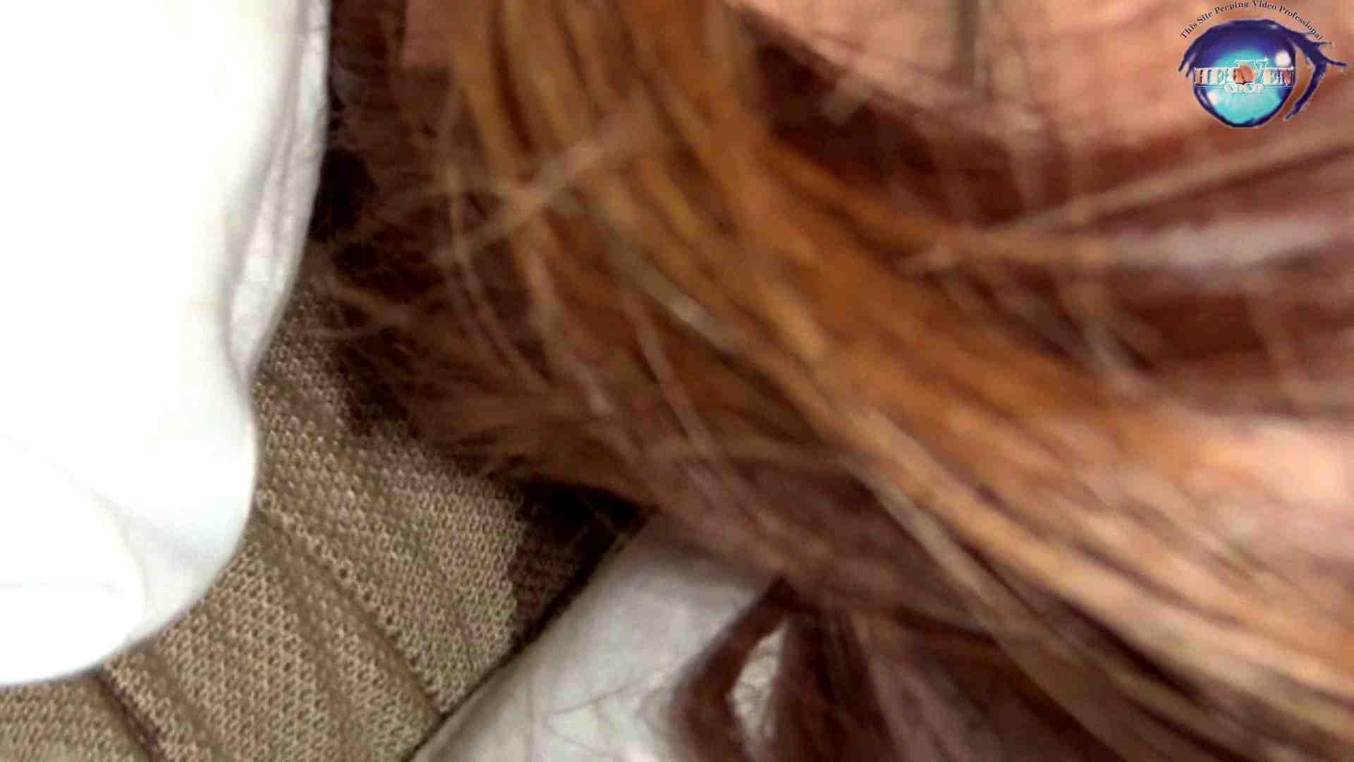 睡魔 シュウライ 第参十話 前半 乳首ポロリ  60画像 50
