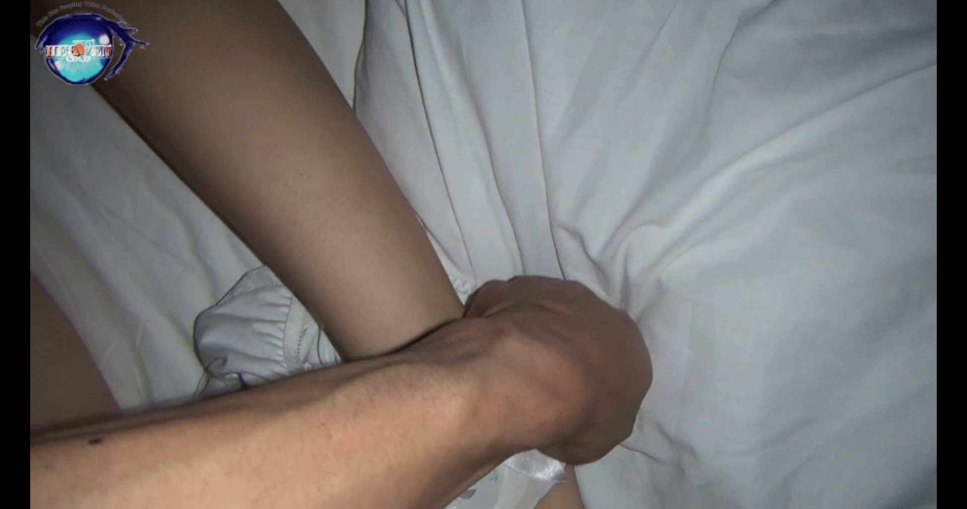 睡魔 シュウライ 第四弐話 後編 イタズラ  109画像 46