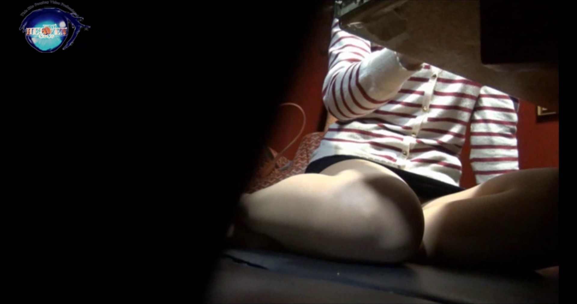 睡魔 シュウライ 第四八話 前編 イタズラ | OLセックス  59画像 15