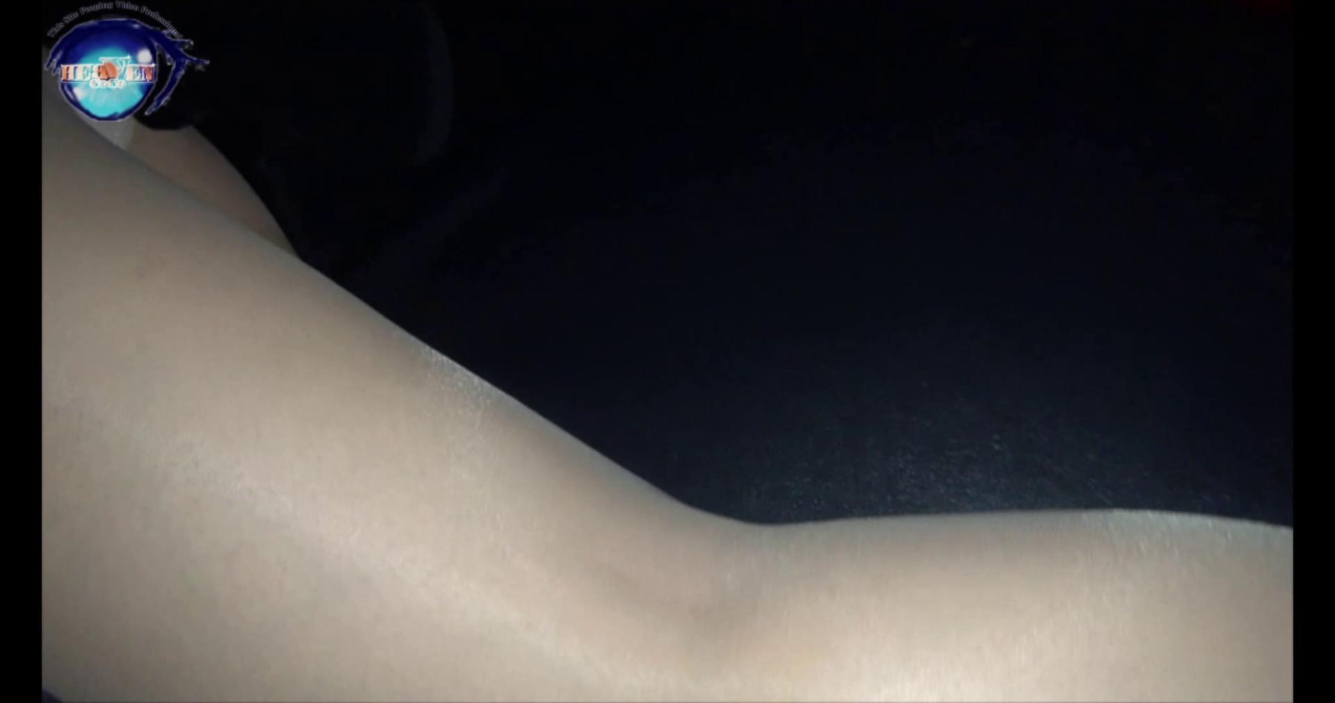 睡魔 シュウライ 第四八話 前編 イタズラ | OLセックス  59画像 49
