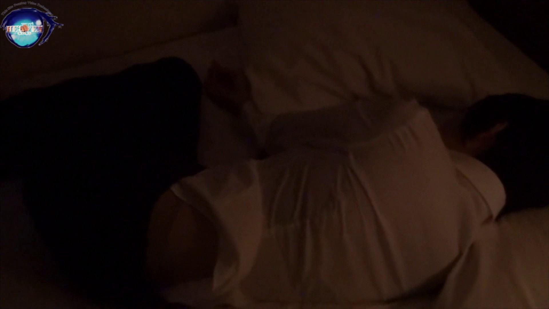 睡魔 シュウライ 第五七話 イタズラ | 0  90画像 11
