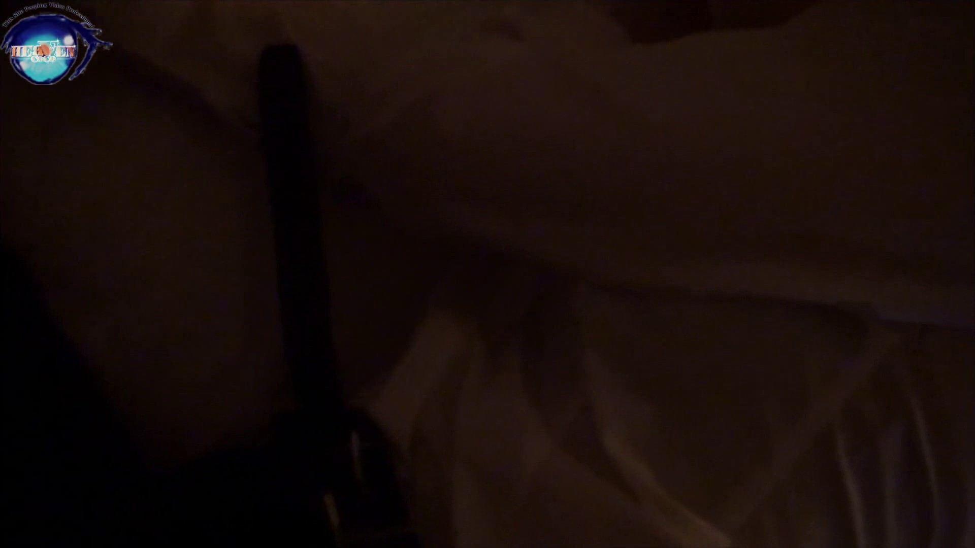 睡魔 シュウライ 第五七話 イタズラ | 0  90画像 29