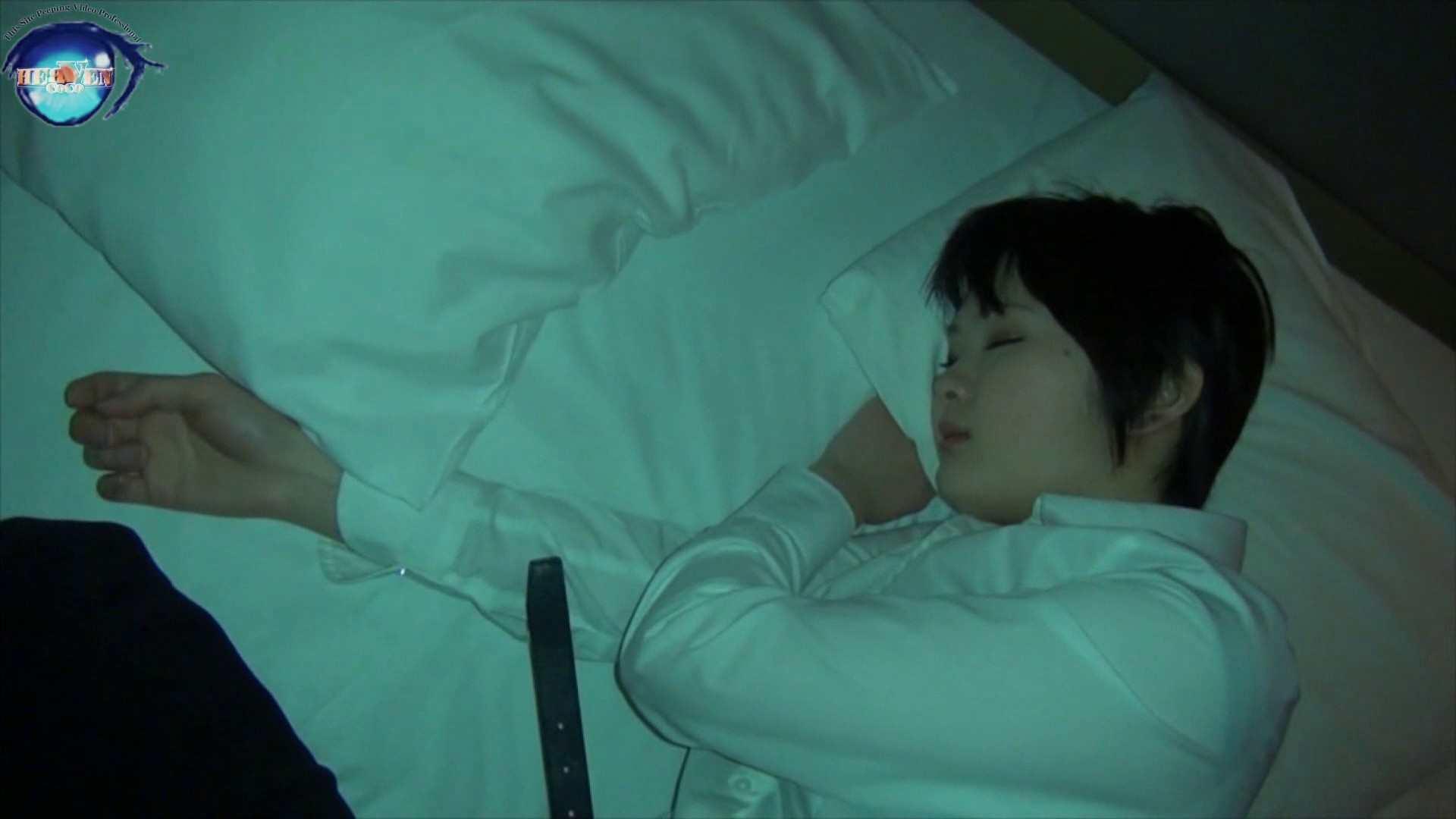 睡魔 シュウライ 第五七話 イタズラ  90画像 34