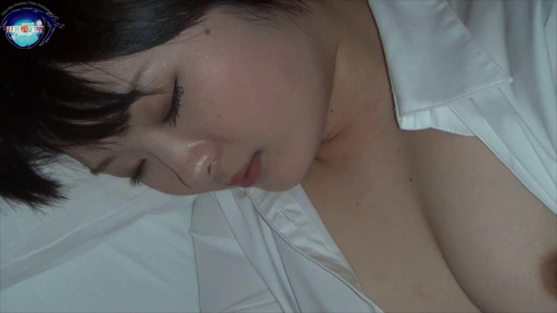 睡魔 シュウライ 第五七話 後編 イタズラ  99画像 64