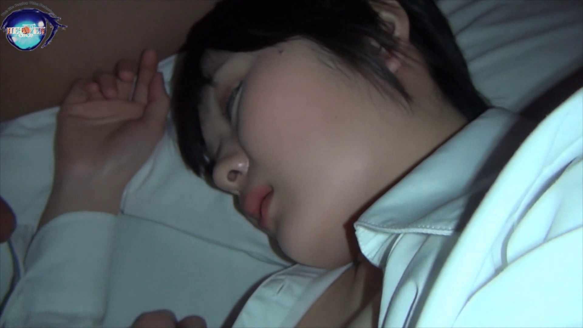 睡魔 シュウライ 第五七話 後編 イタズラ  99画像 72