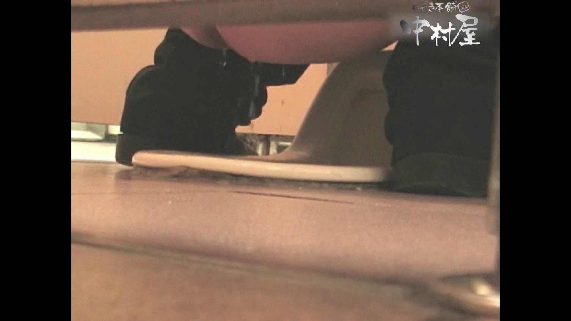 岩手県在住盗撮師盗撮記録vol.03 盗撮 エロ無料画像 99画像 17