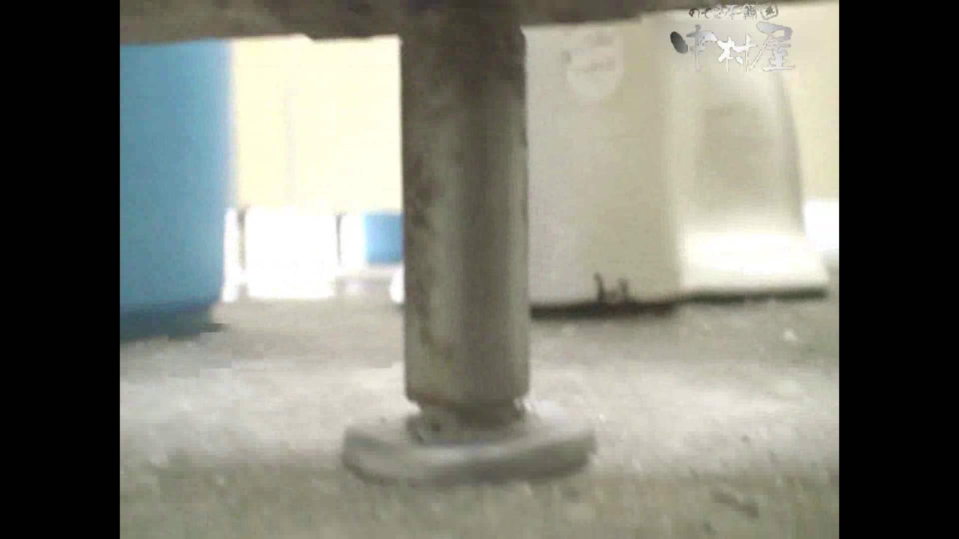岩手県在住盗撮師盗撮記録vol.16 OLセックス のぞき濡れ場動画紹介 72画像 62