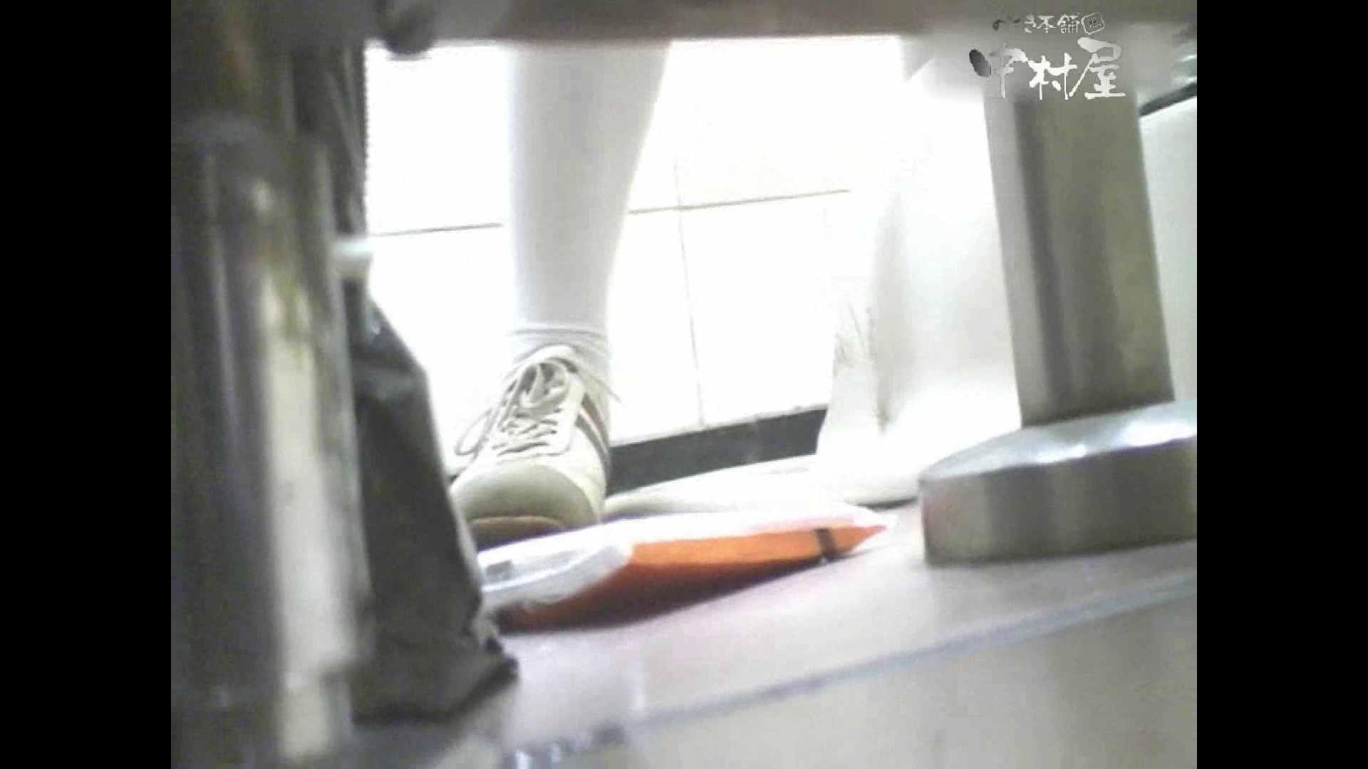 岩手県在住盗撮師盗撮記録vol.29 盗撮 エロ画像 84画像 8