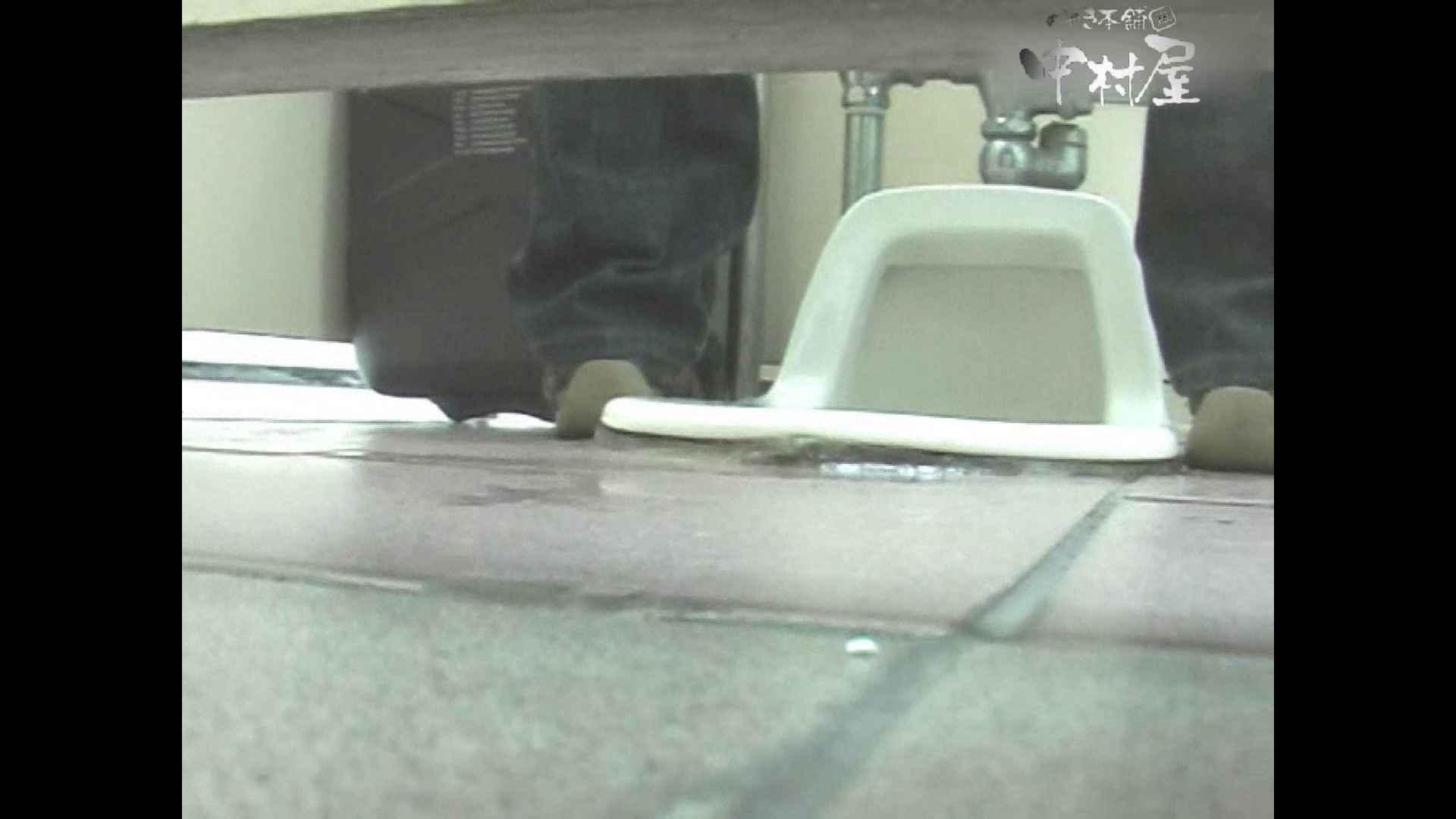 岩手県在住盗撮師盗撮記録vol.36 厠 隠し撮りおまんこ動画流出 88画像 39