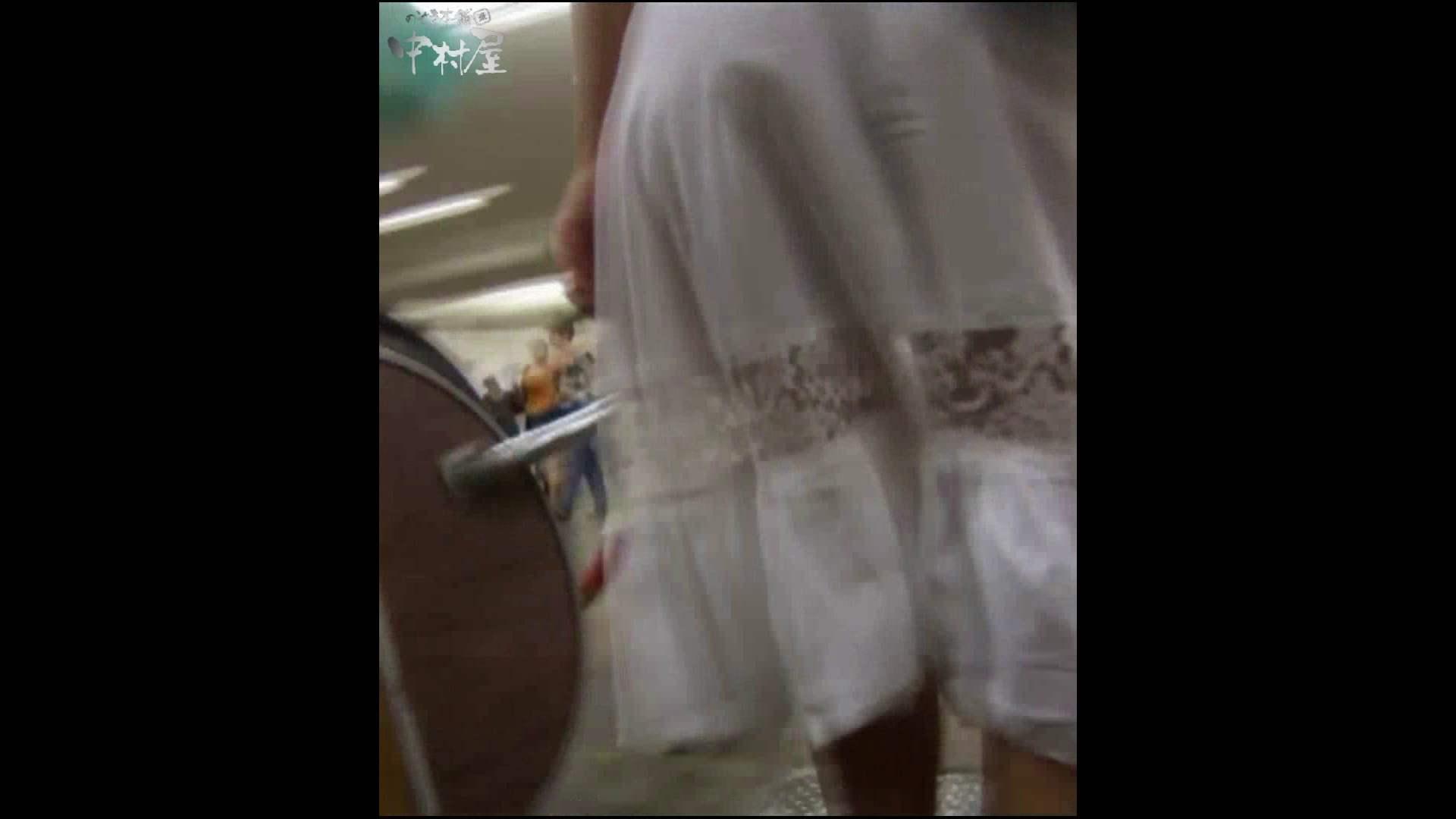 綺麗なモデルさんのスカート捲っちゃおう‼ vol11 お姉さんヌード  94画像 10
