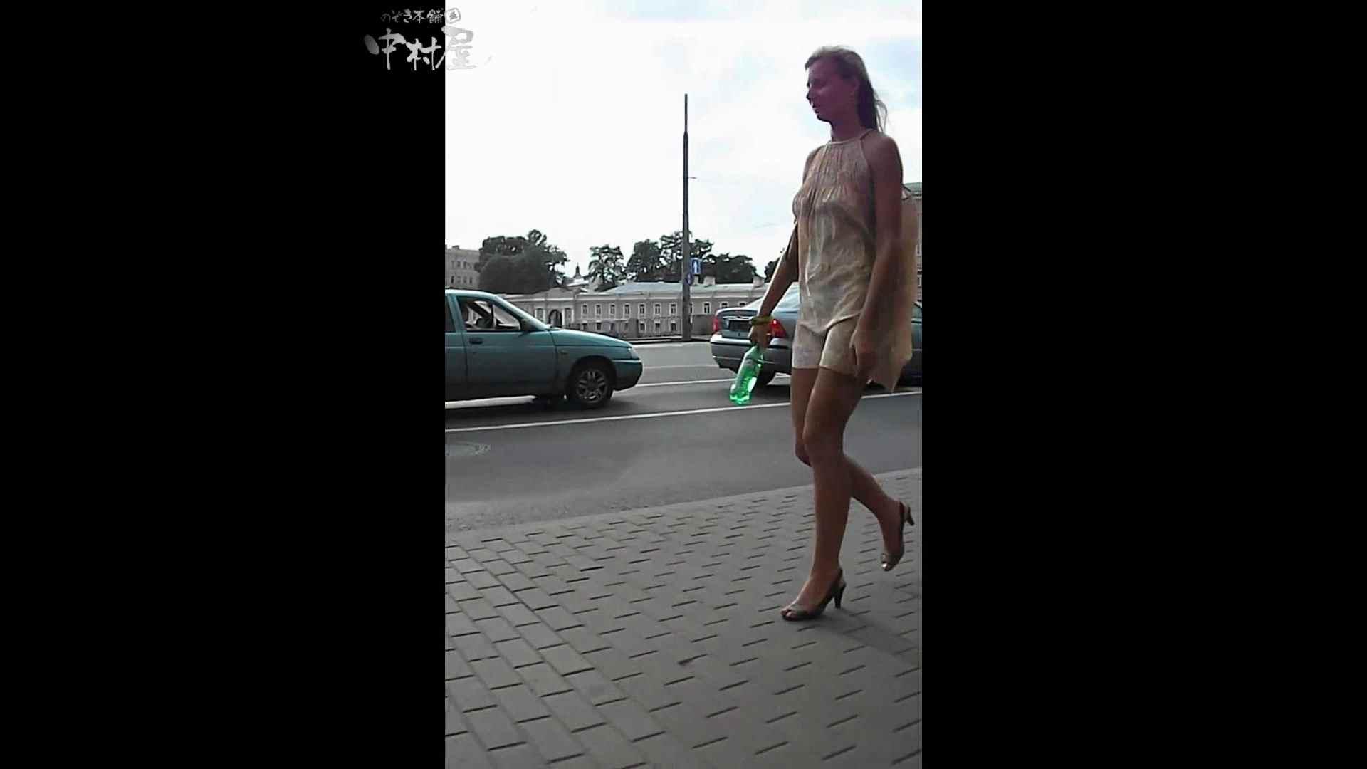 綺麗なモデルさんのスカート捲っちゃおう‼ vol11 お姉さんヌード | OLセックス  94画像 15