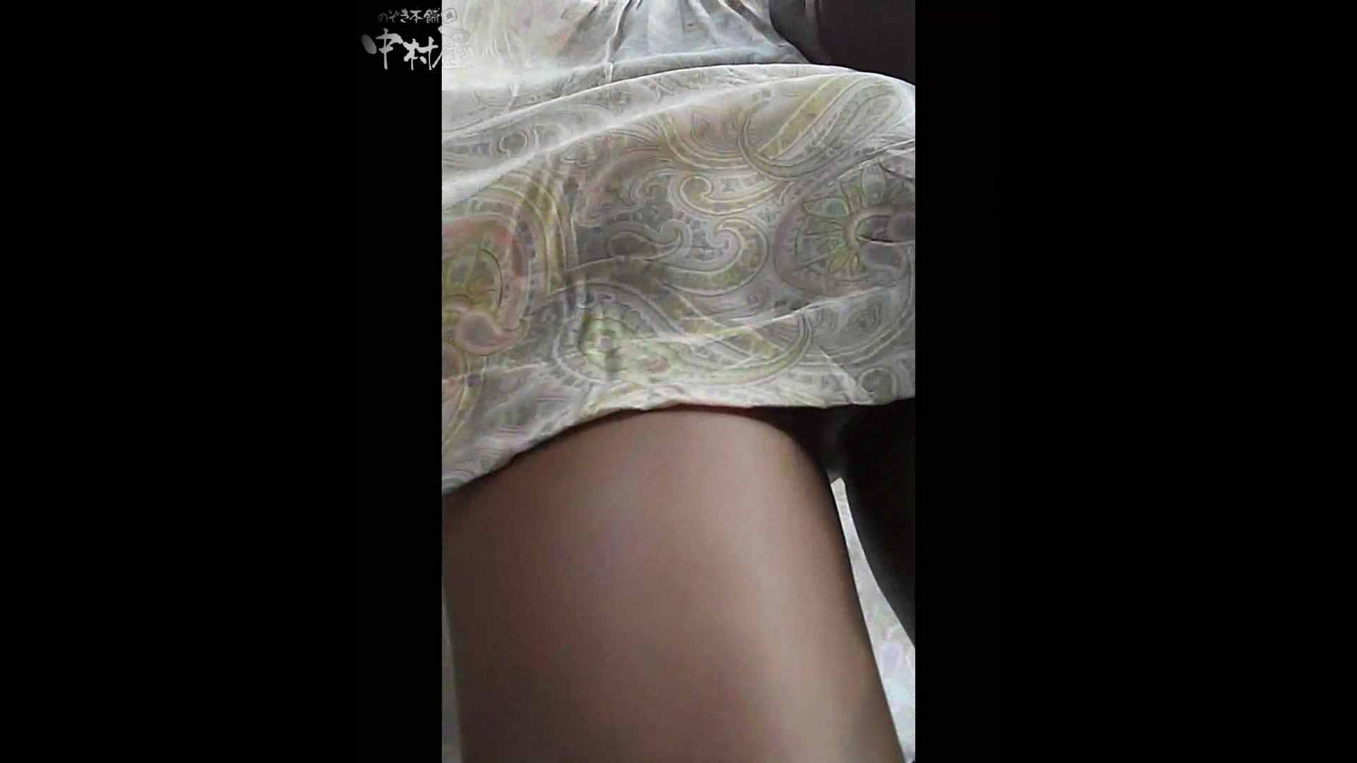 綺麗なモデルさんのスカート捲っちゃおう‼ vol11 お姉さんヌード  94画像 26