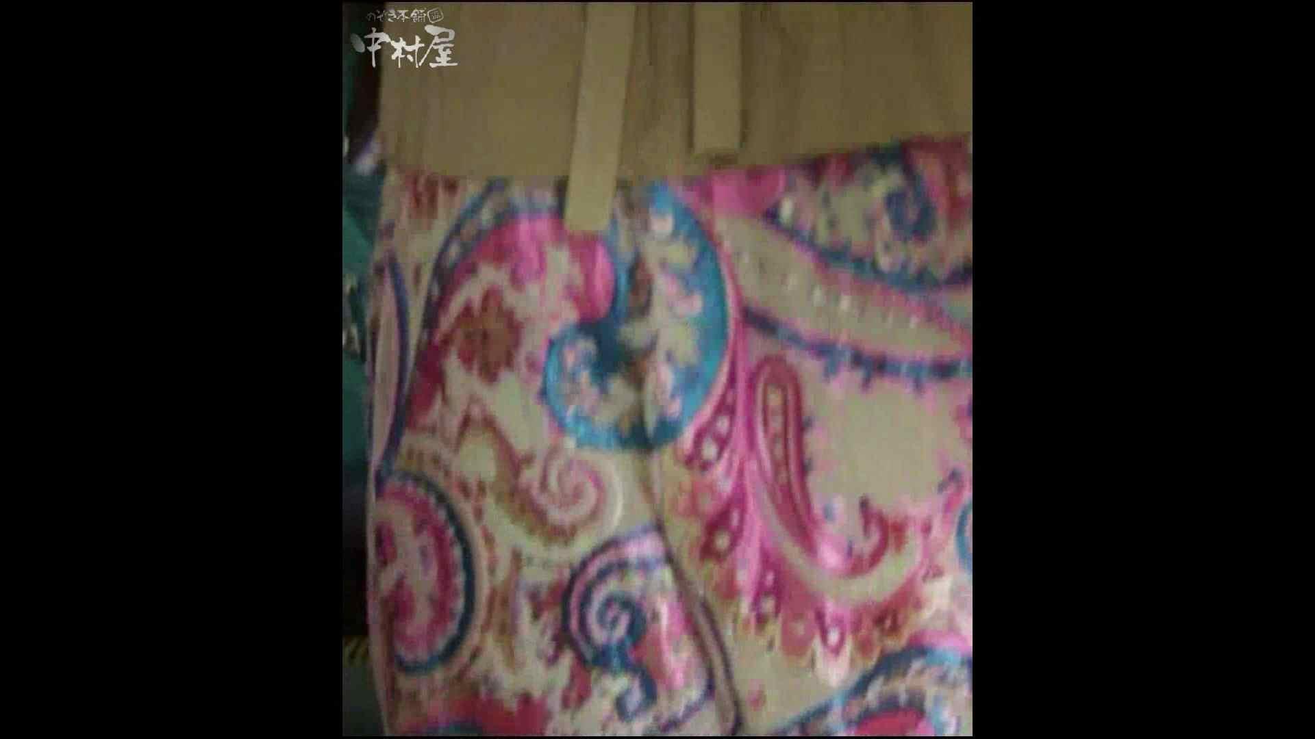 綺麗なモデルさんのスカート捲っちゃおう‼ vol11 お姉さんヌード  94画像 44