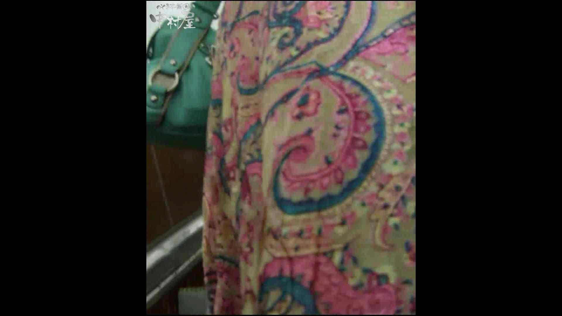 綺麗なモデルさんのスカート捲っちゃおう‼ vol11 お姉さんヌード  94画像 46